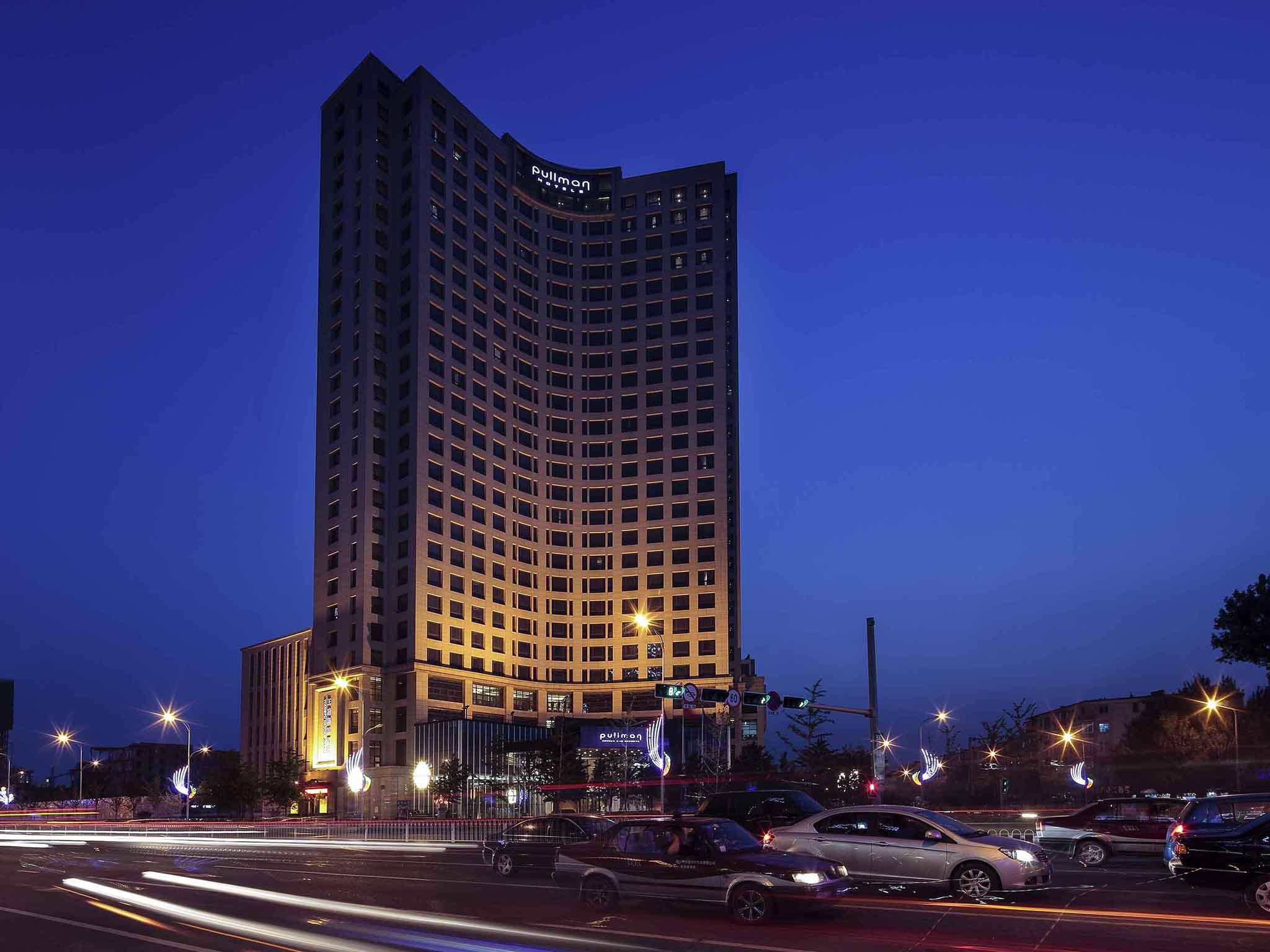 Hotel In Anshan Pullman Anshan Time Square