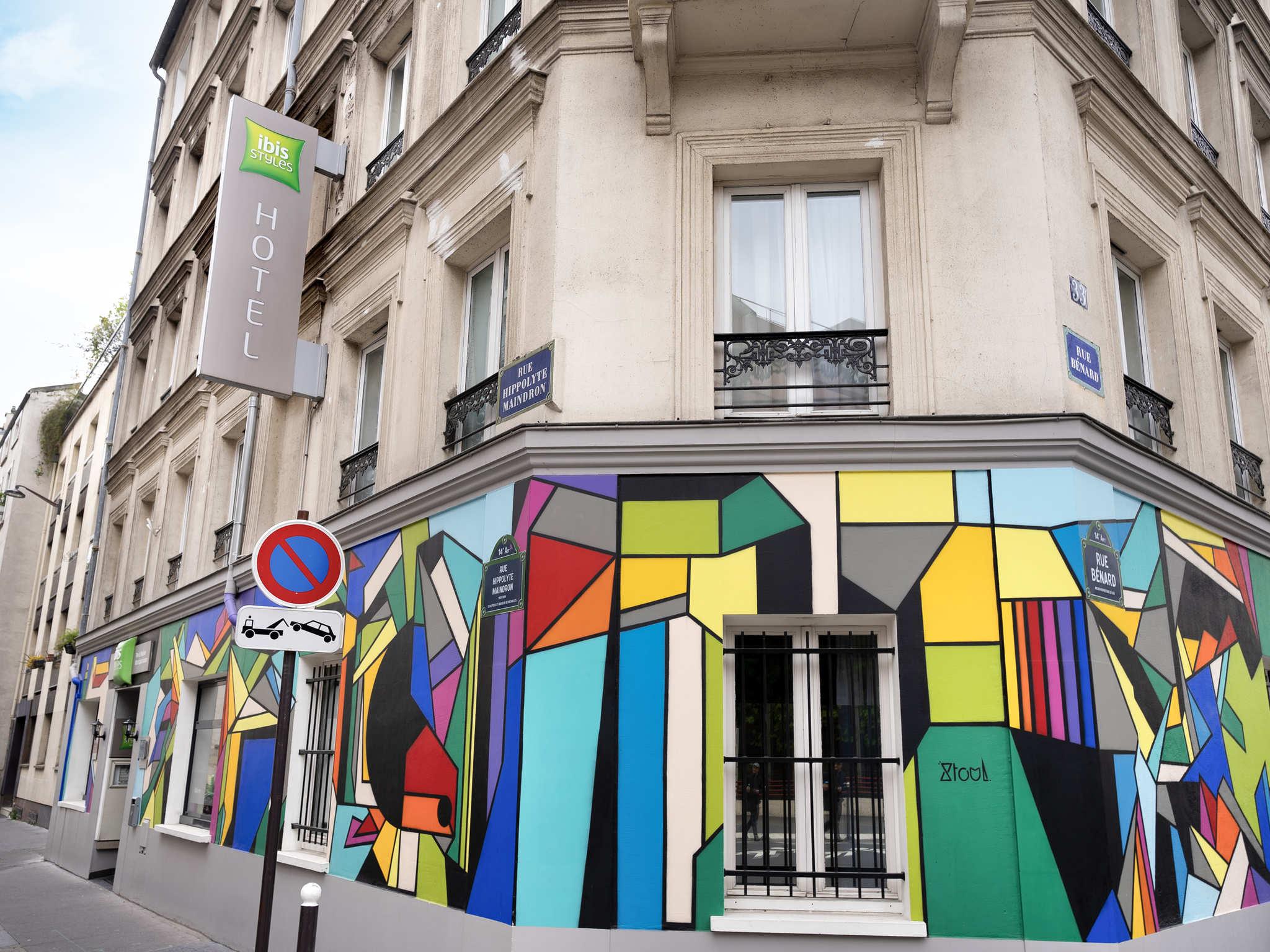 Отель — ibis Styles Париж Мен-Монпарнас