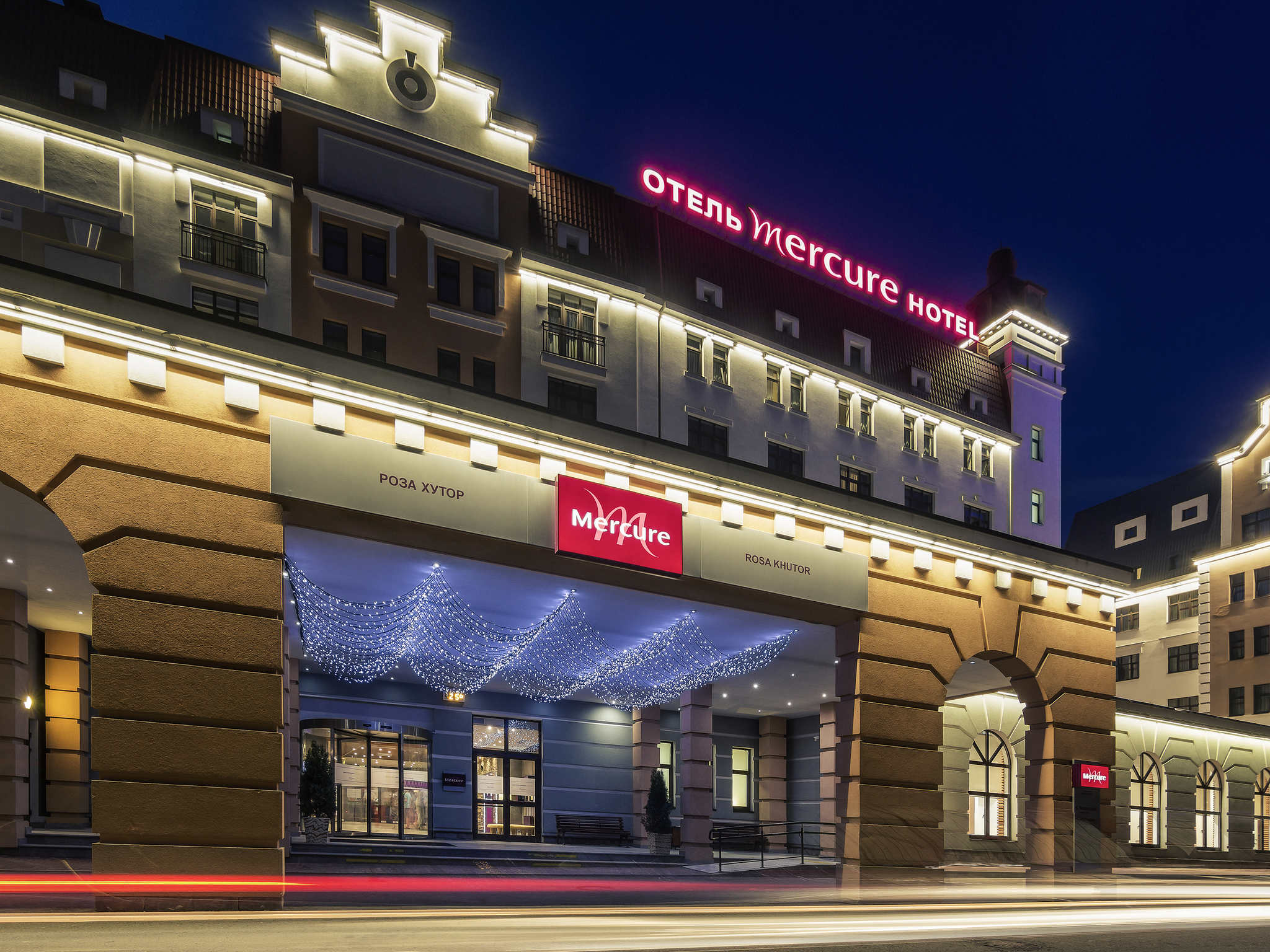 호텔 – 머큐어 로사 후토르 호텔
