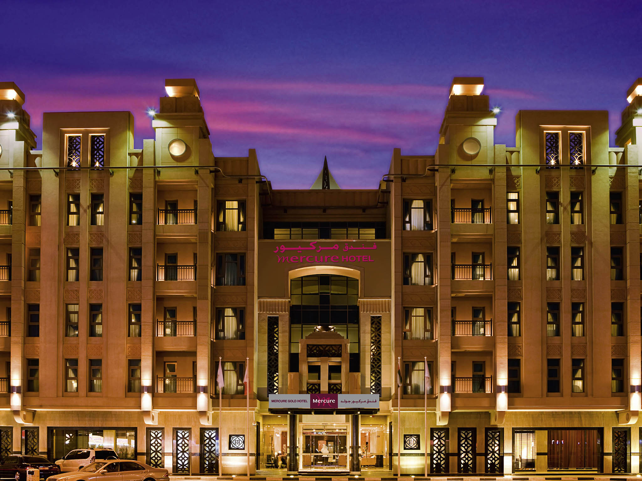 4 star hotel in dubai mercure gold hotel al mina road for All hotels in dubai
