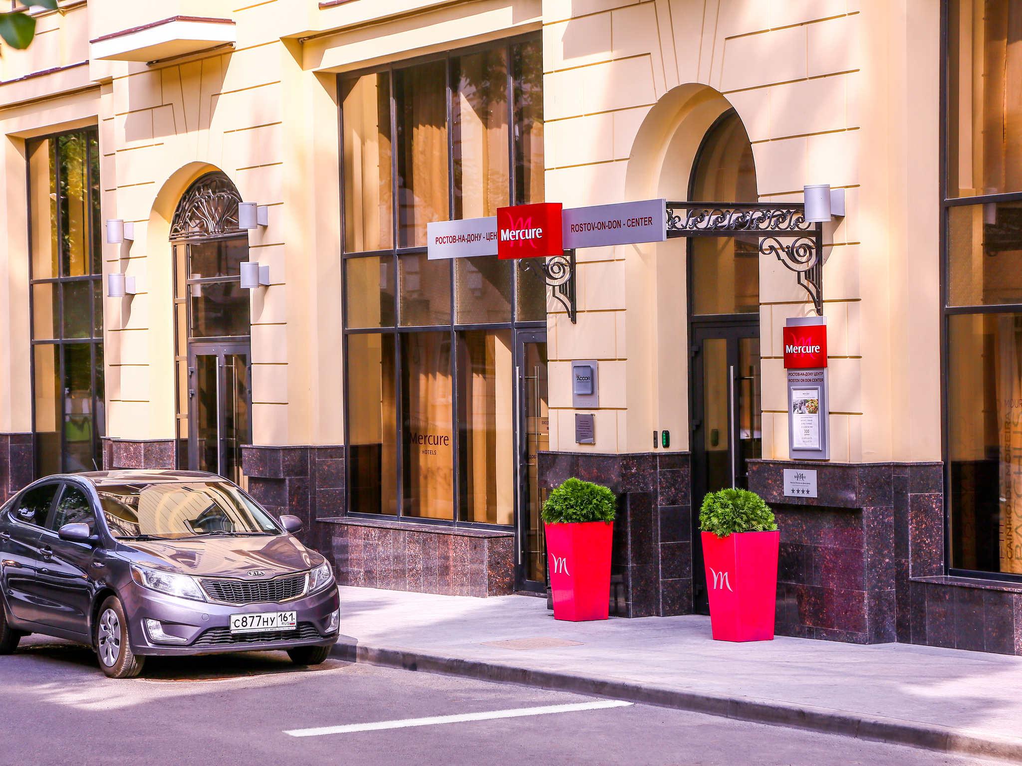โรงแรม – Mercure Rostov On Don Center
