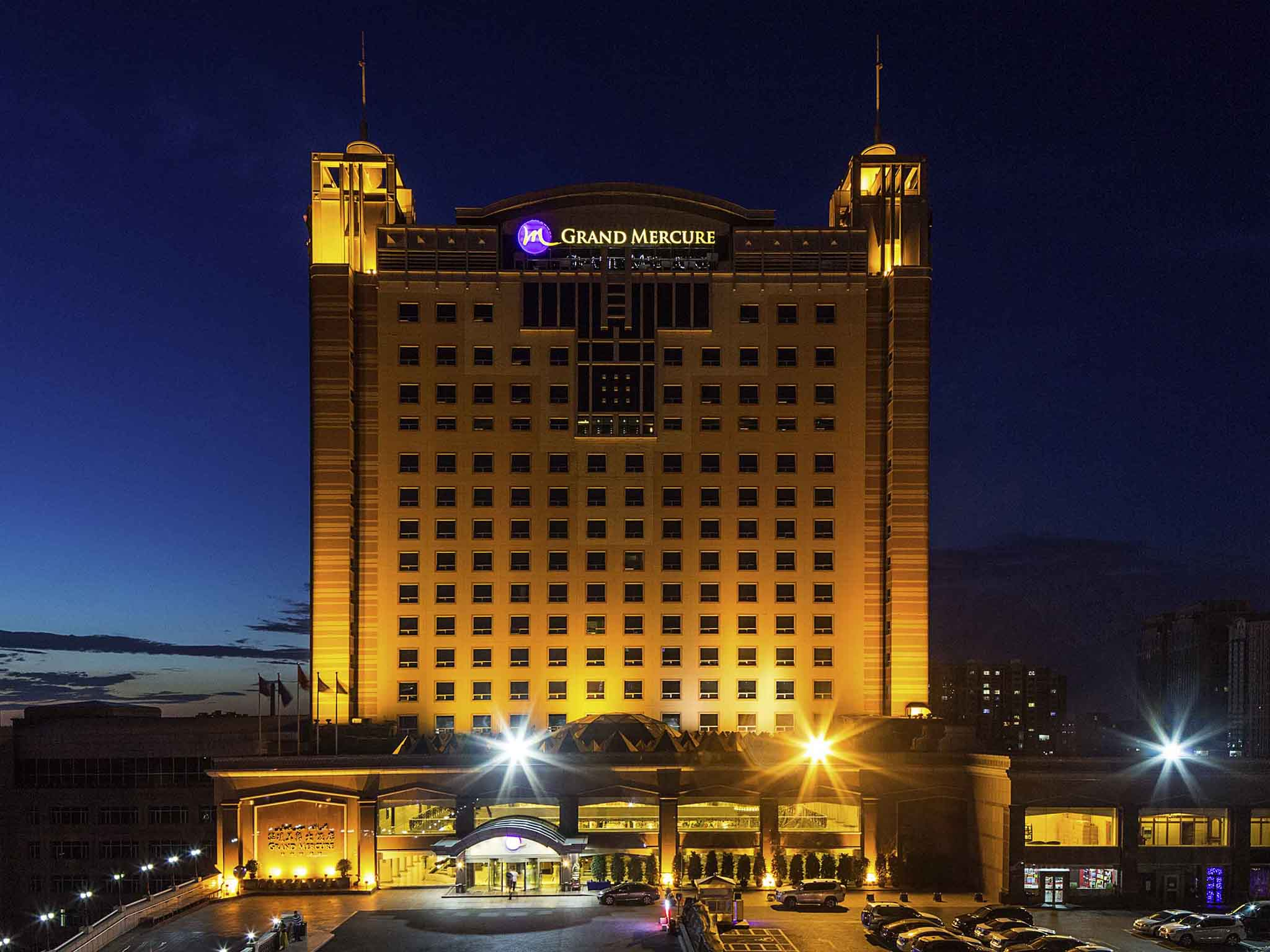 فندق - Grand Mercure Urumqi Hualing