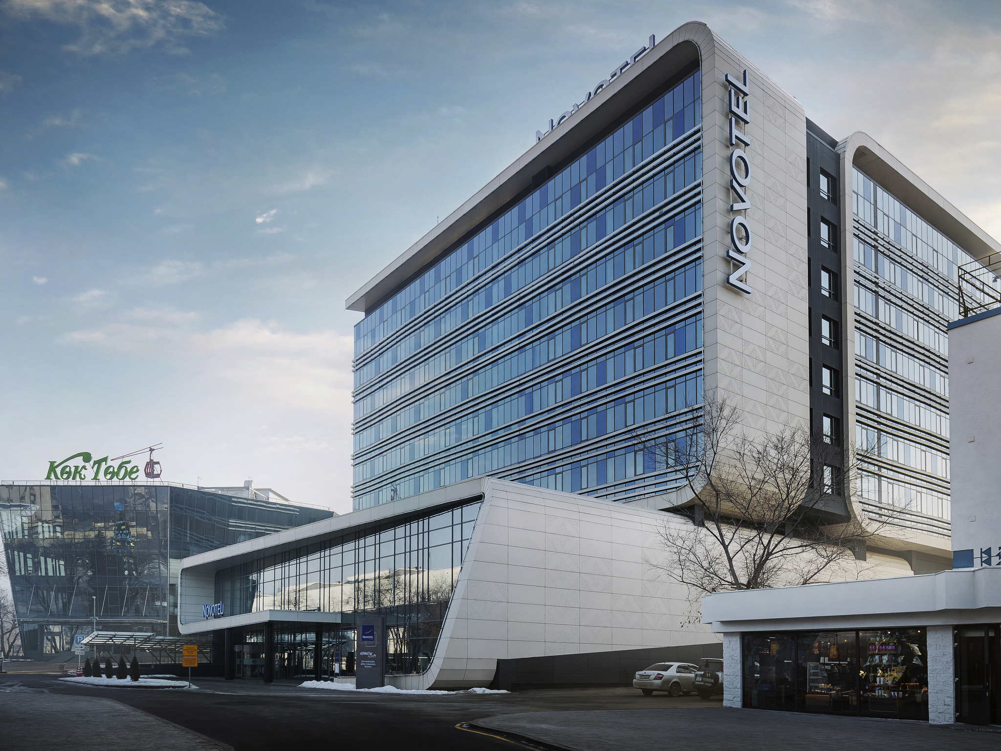 호텔 – Novotel Almaty City Center