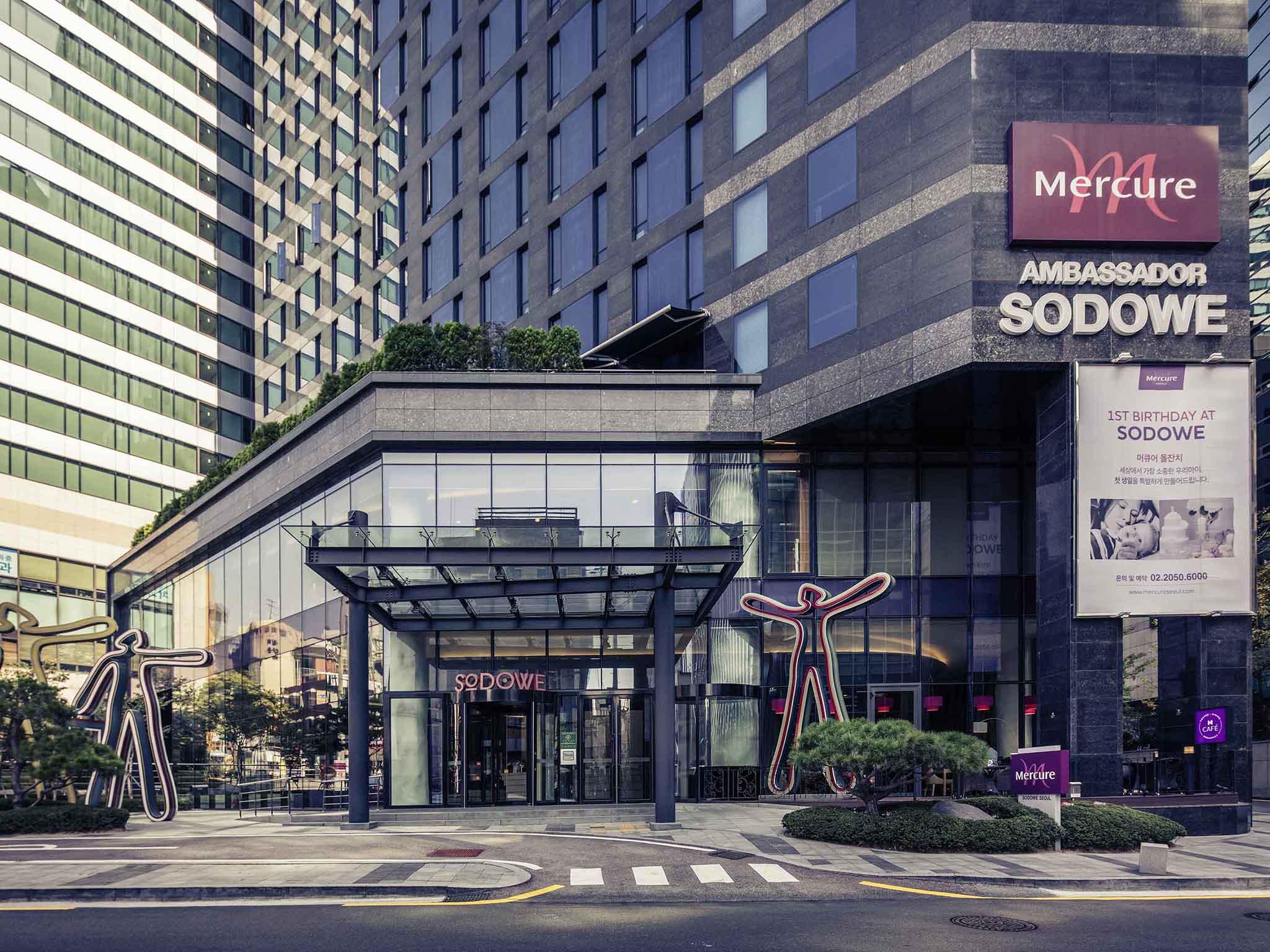 โรงแรม – เมอร์เคียว แอมบาสเดอร์ โซล กังนัม โซโดเว