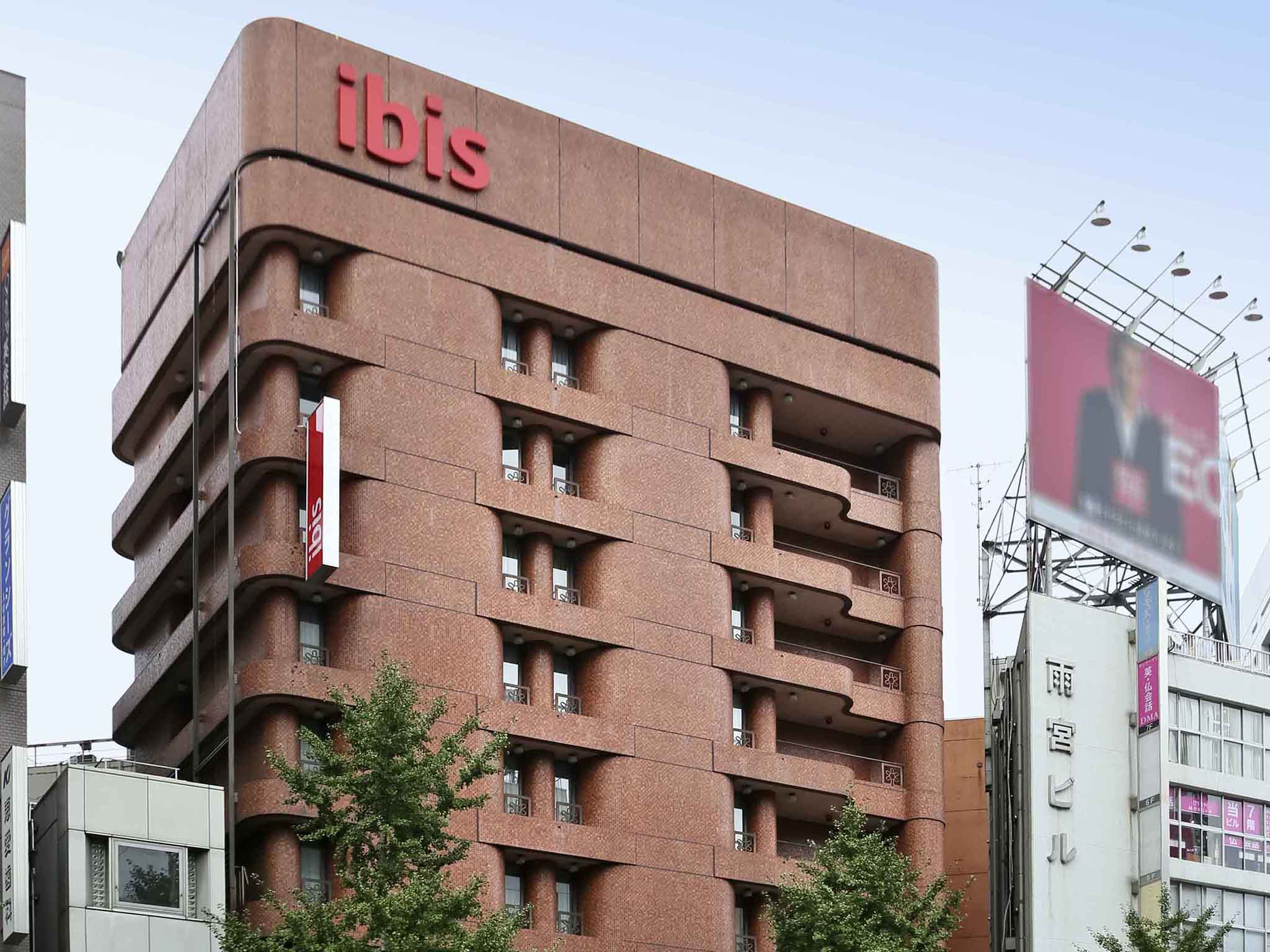 Ibis tokyo shinjuku hotel book your budget hotel in tokyo for Book hotels