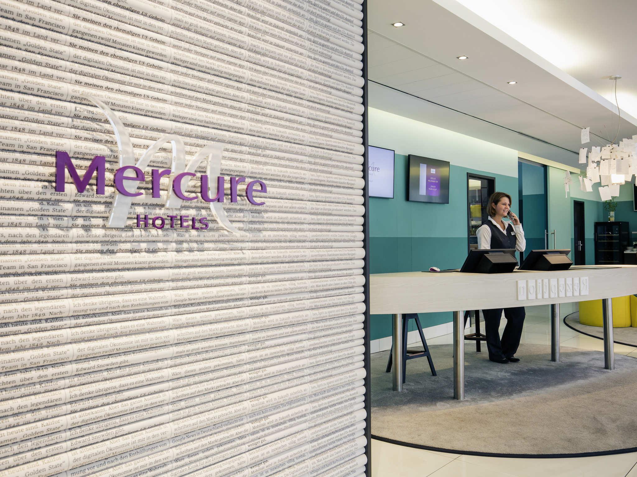 Отель — Mercure Мюнхен Восток Мессе