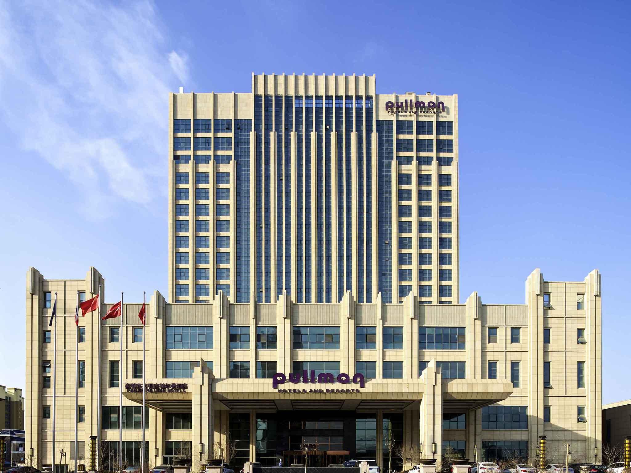 酒店 – 盘锦东方银座铂尔曼酒店