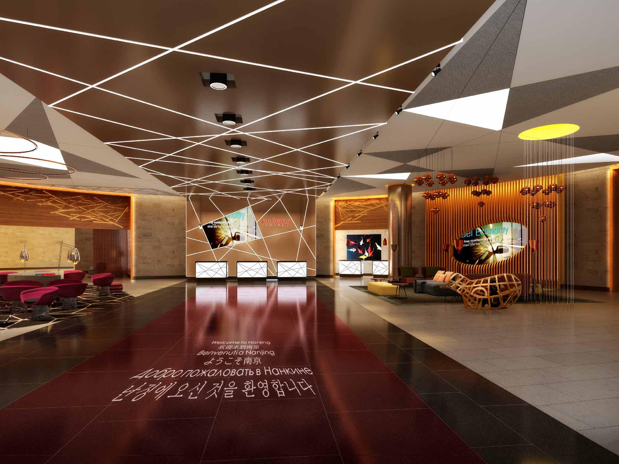 โรงแรม – Pullman Nanjing Lukou Airport