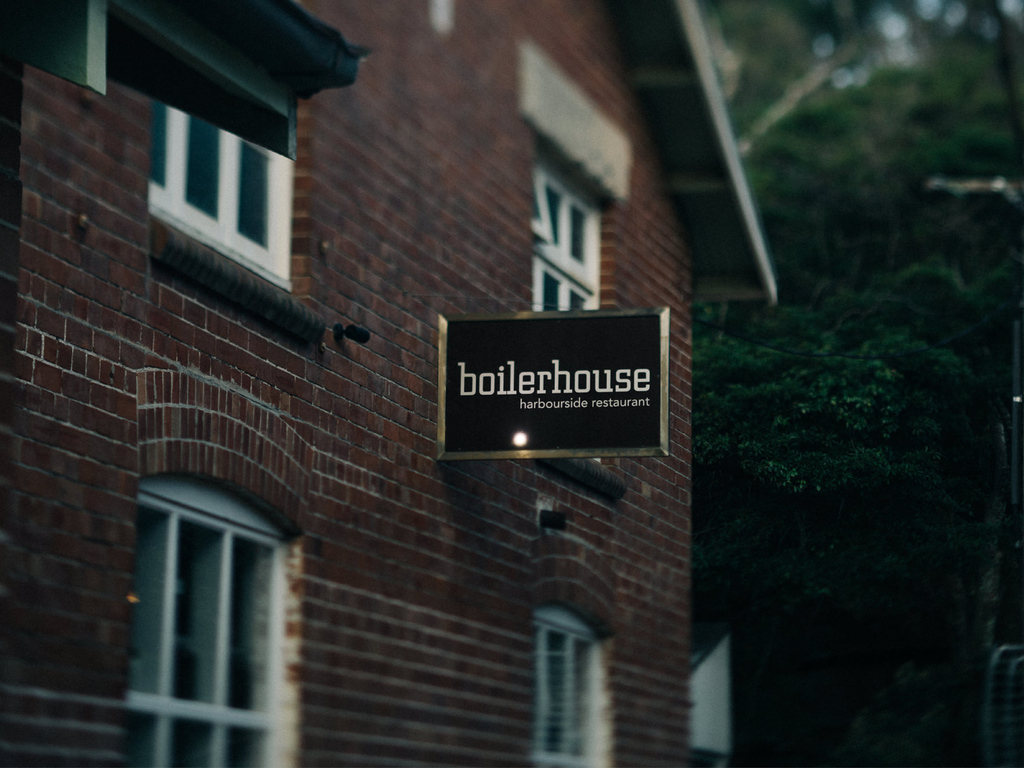 restaurant BOILERHOUSE RESTAURANT