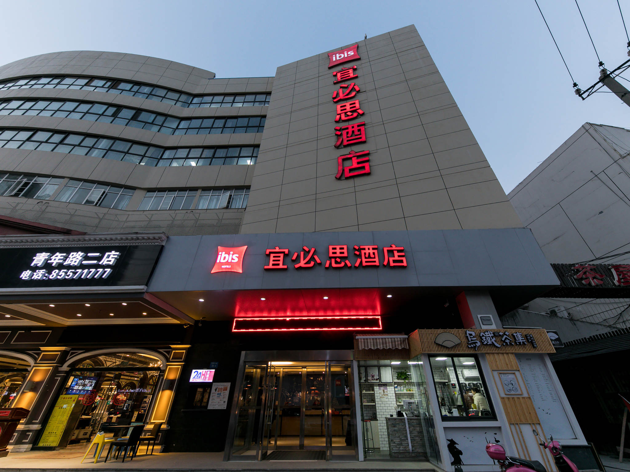 Hotell – ibis Nantong Qingnian