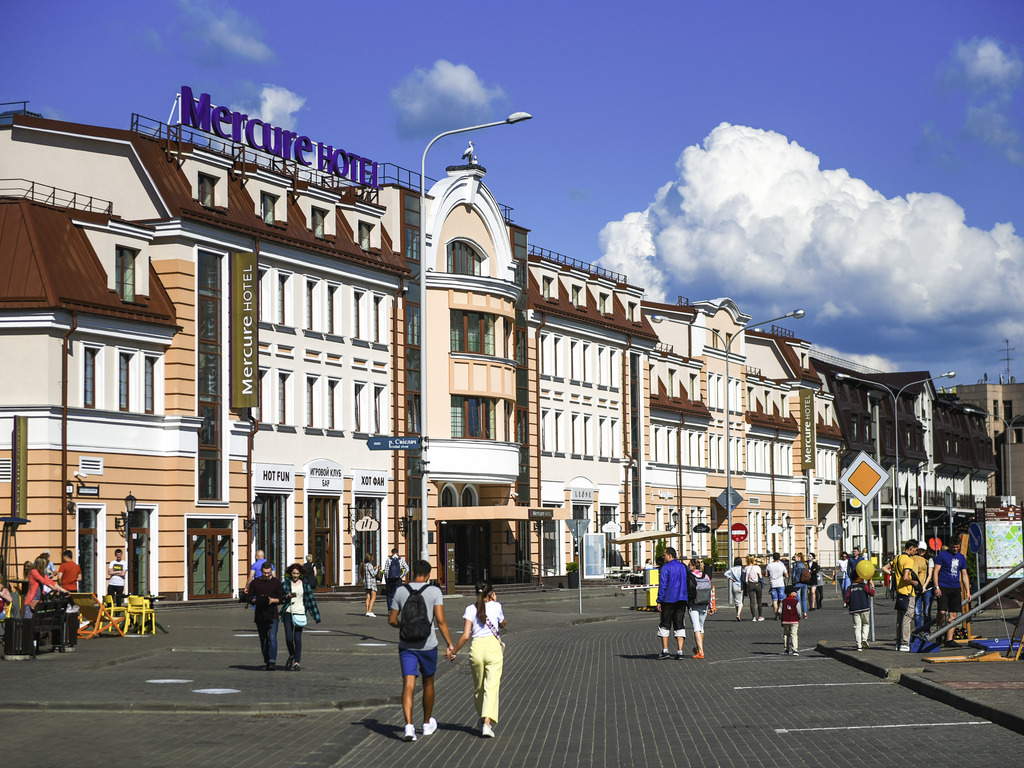 Mercure Minsk Old Town (Opening April 2019)