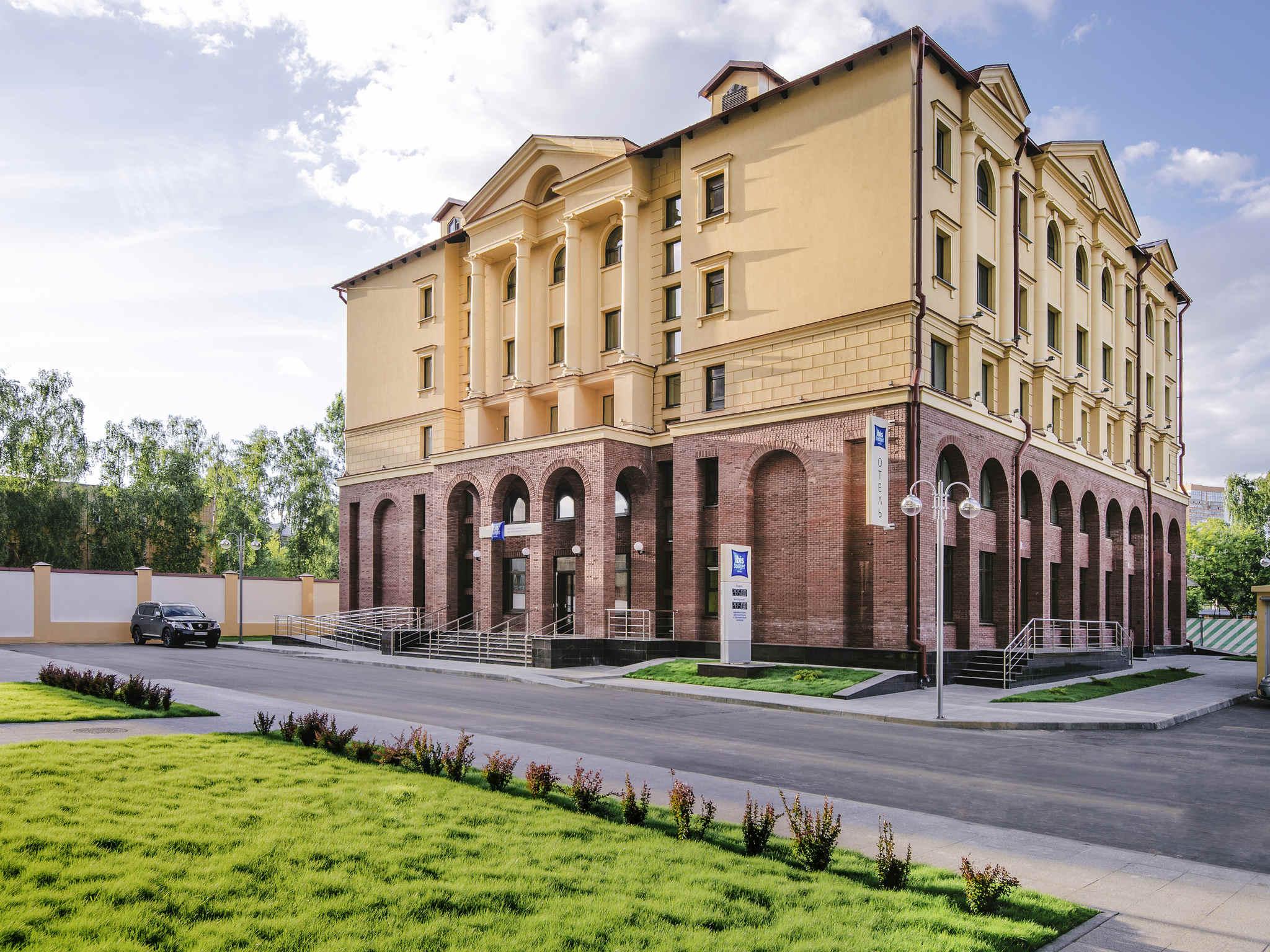 Отель — ibis budget Москва Панфиловская