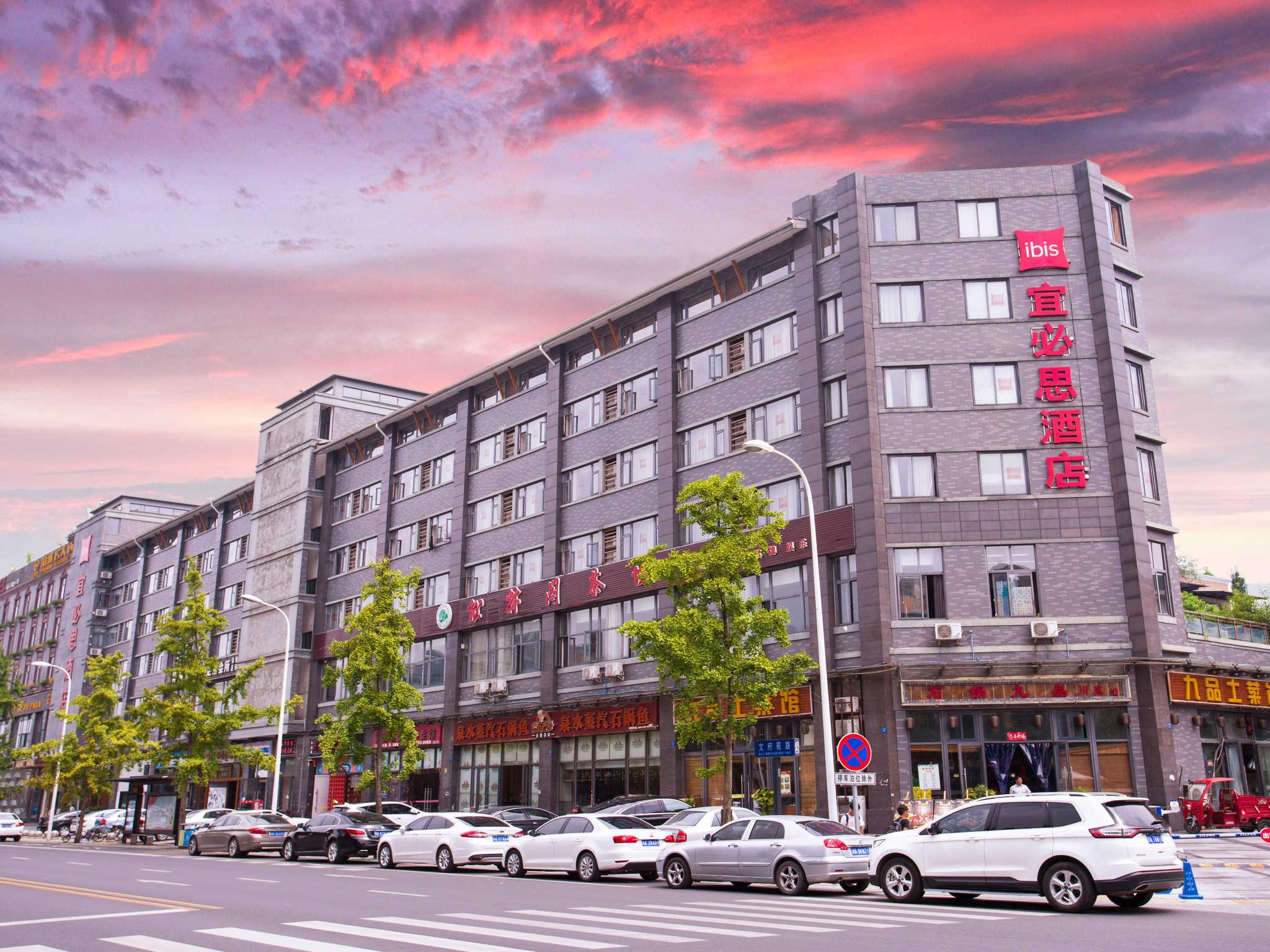 โรงแรม – ibis Chengdu Wenjiang Center