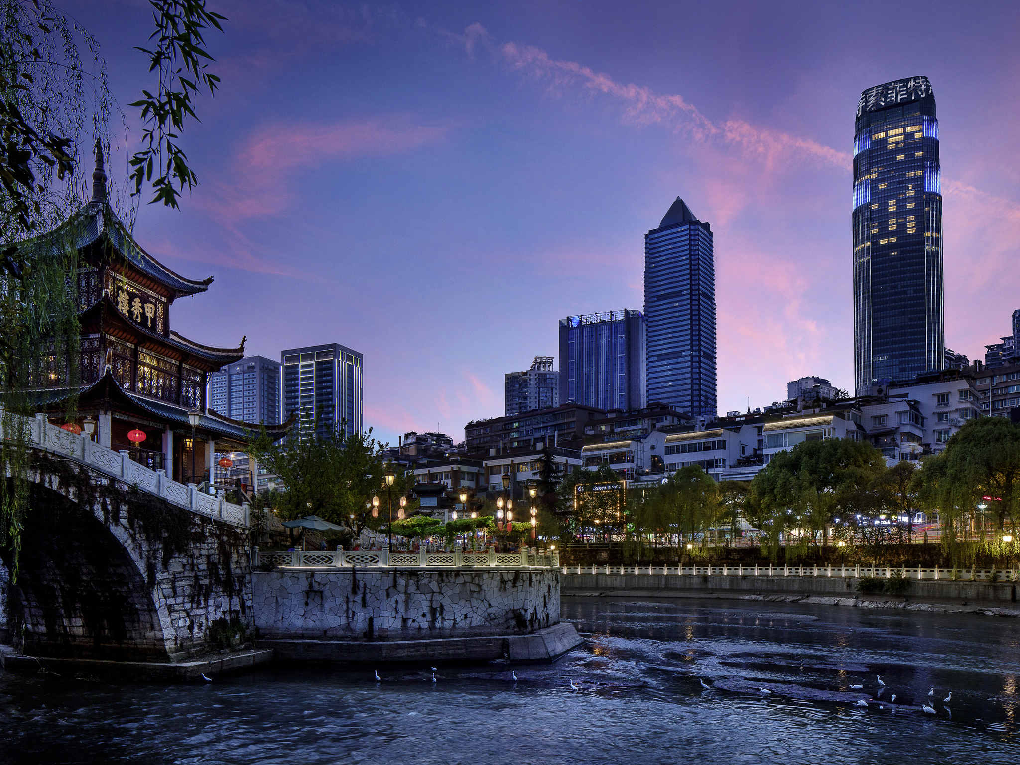 فندق - Sofitel Guiyang Hunter