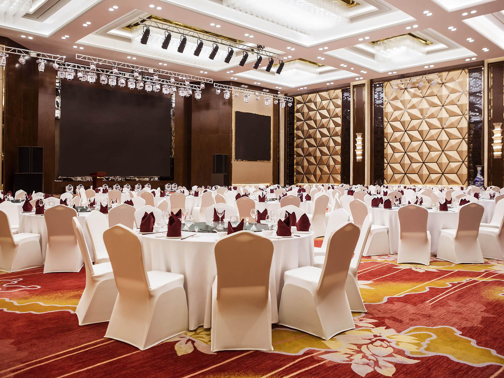 โรงแรม – Novotel Daqing Haofang