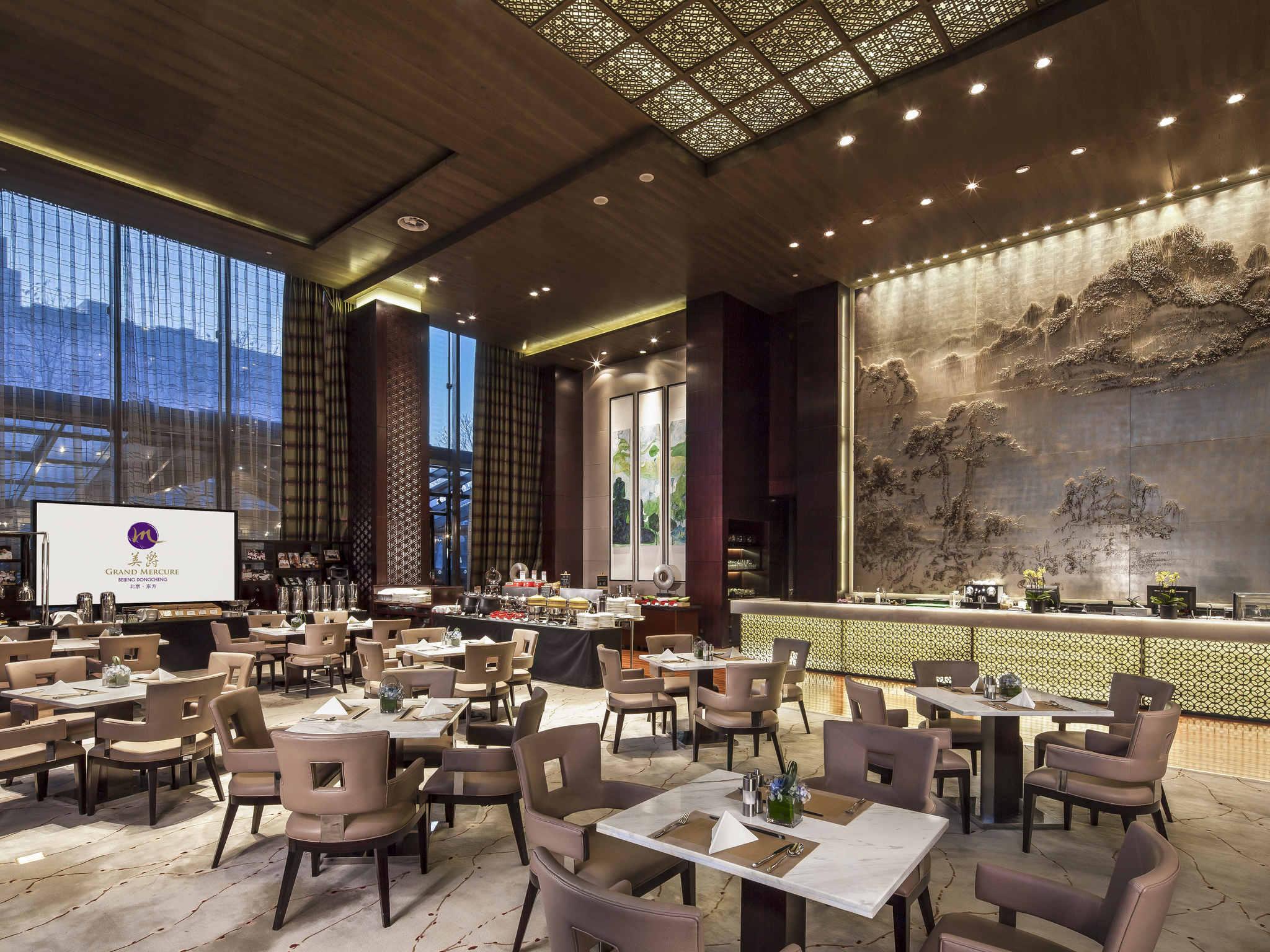 Отель — Grand Mercure Пекин Дунчэн