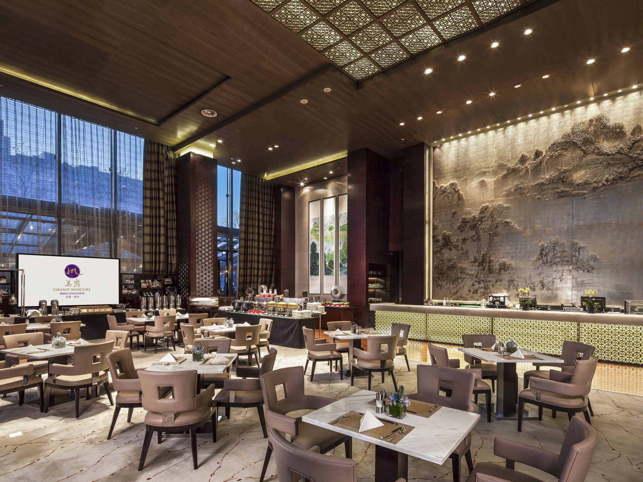 โรงแรม – แกรนด์ เมอร์เคียว ปักกิ่ง ตงเฉิง