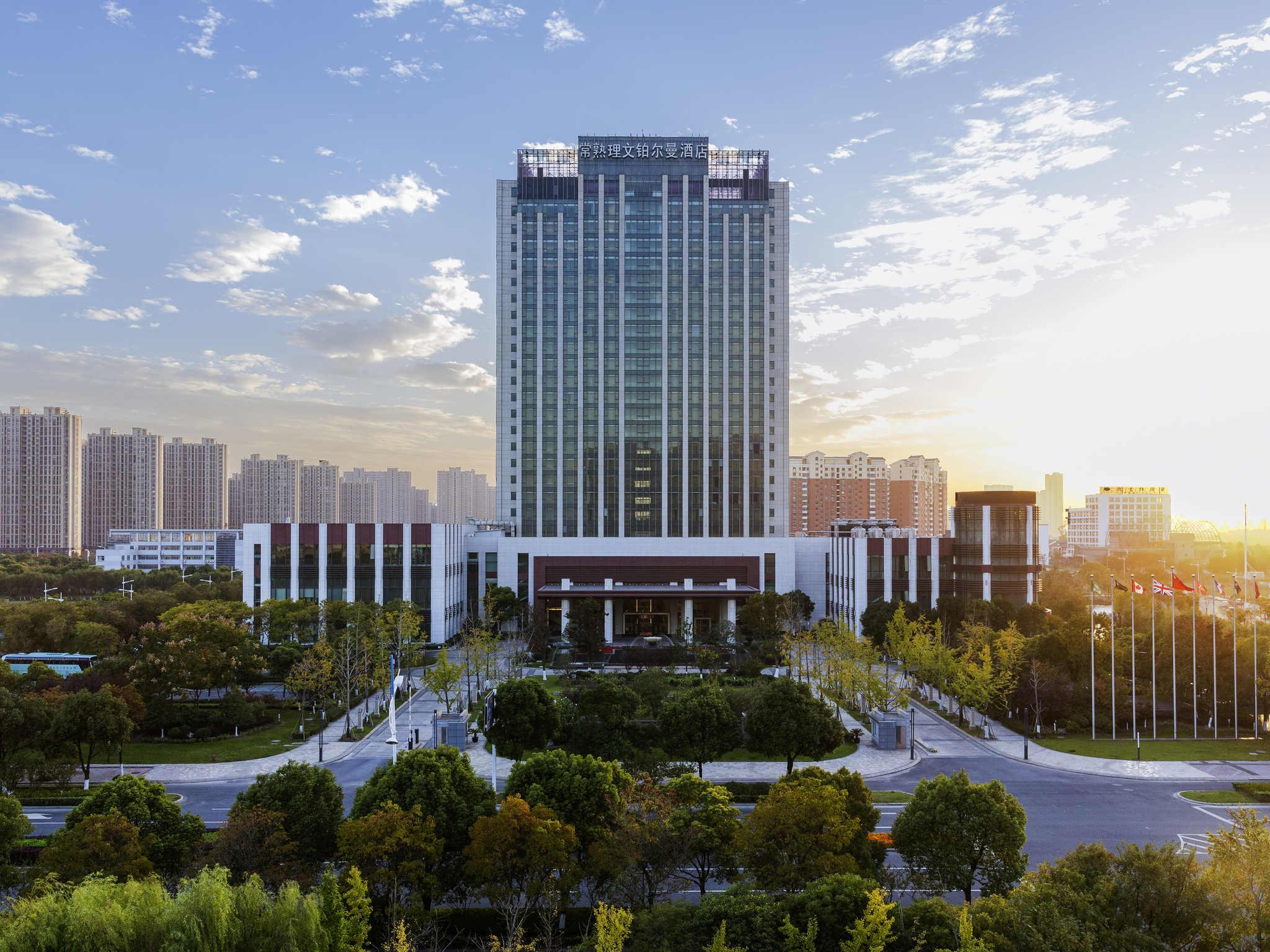 โรงแรม – Pullman Changshu Leeman