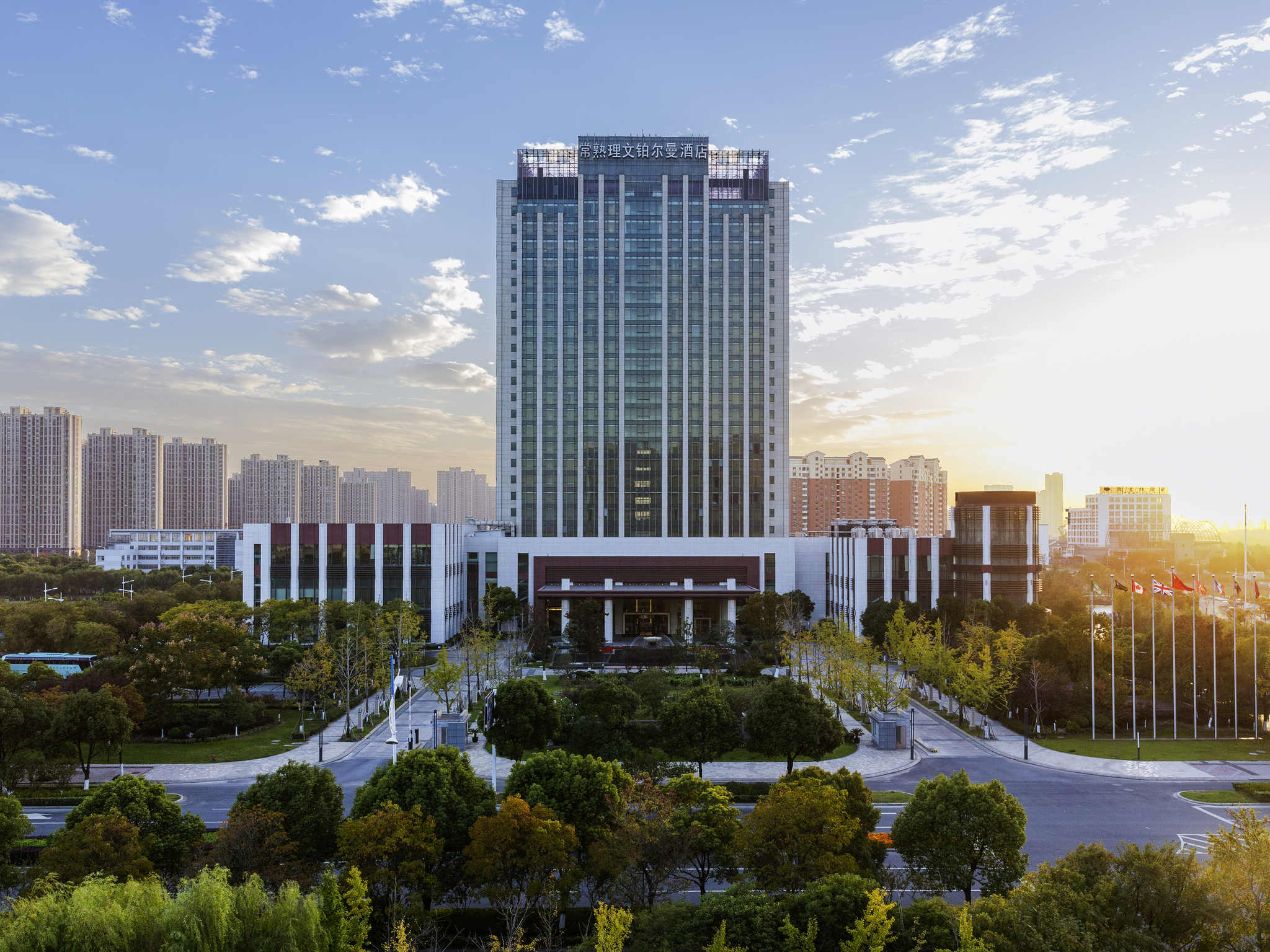 Hotell – Pullman Changshu Leeman