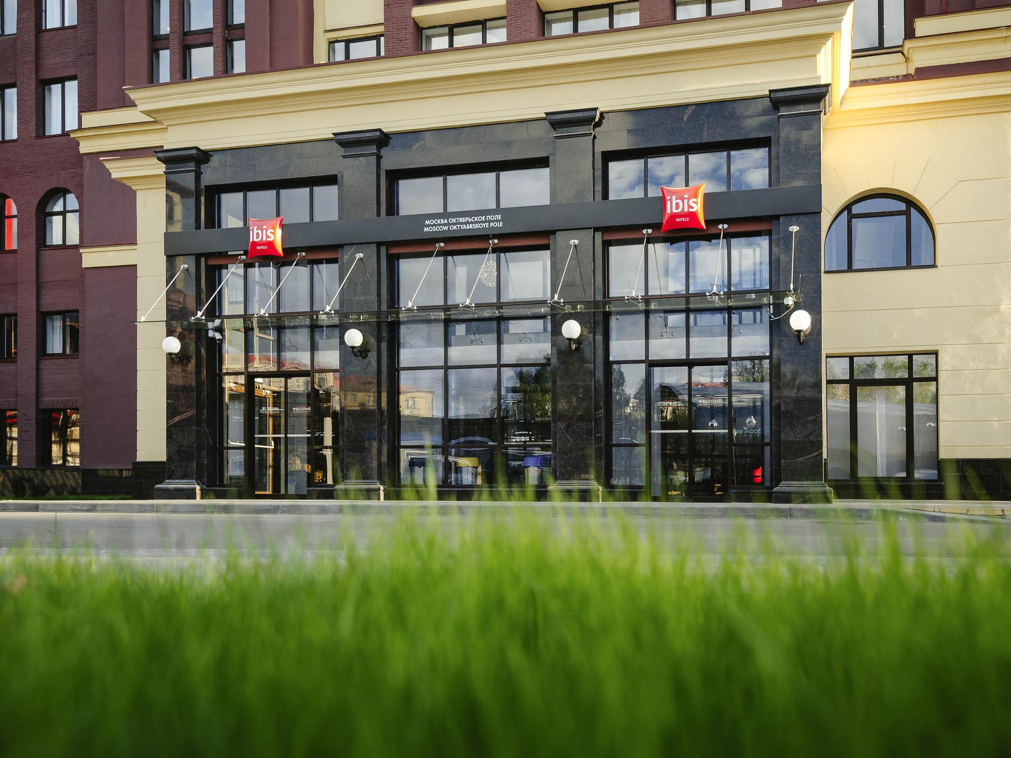 Отель — ibis Москва Октябрьское Поле