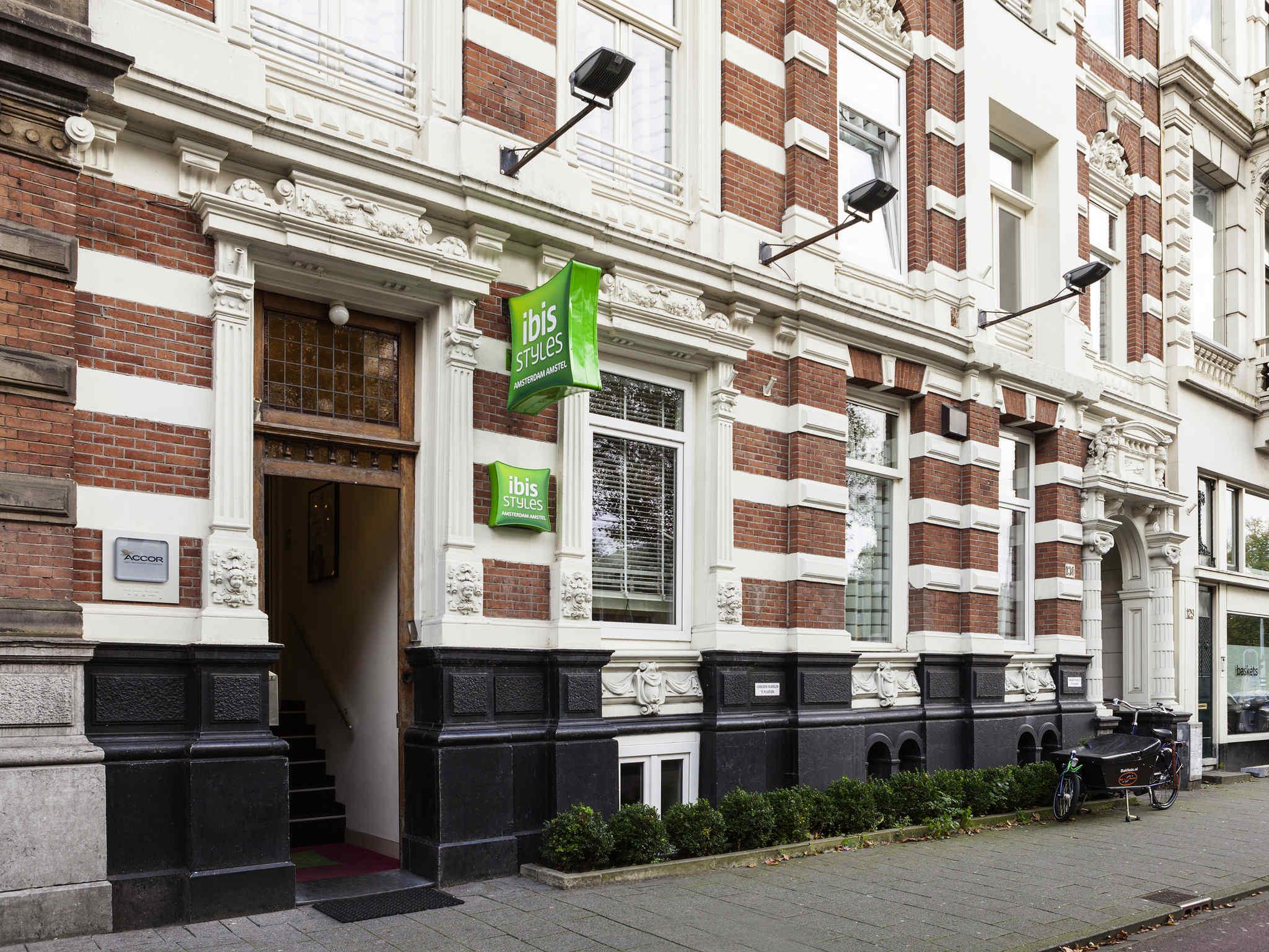 โรงแรม – ไอบิส สไตล์ อัมสเตอร์ดัม อัมสเทล