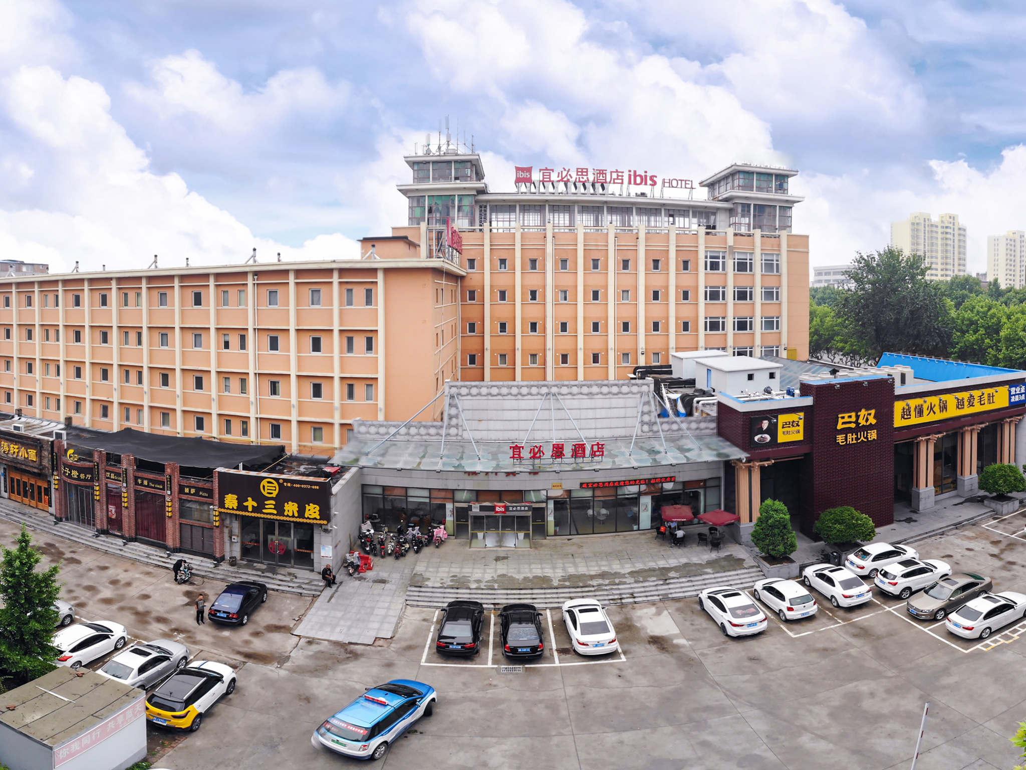 Отель — ibis Anyang Jiefang Ave