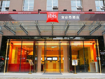 ibis Leshan City Center
