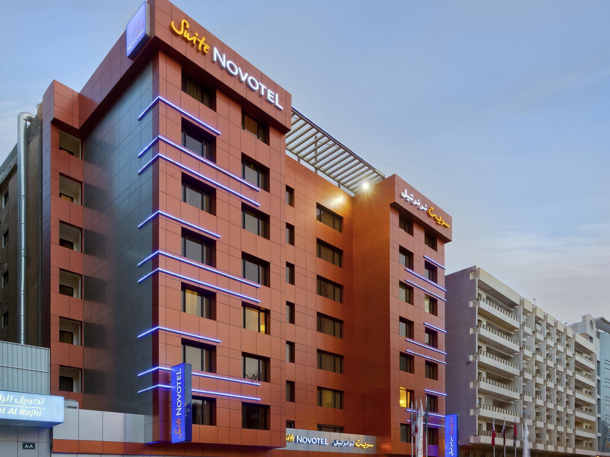 Отель — Novotel Suites Эр-Рияд Олайа