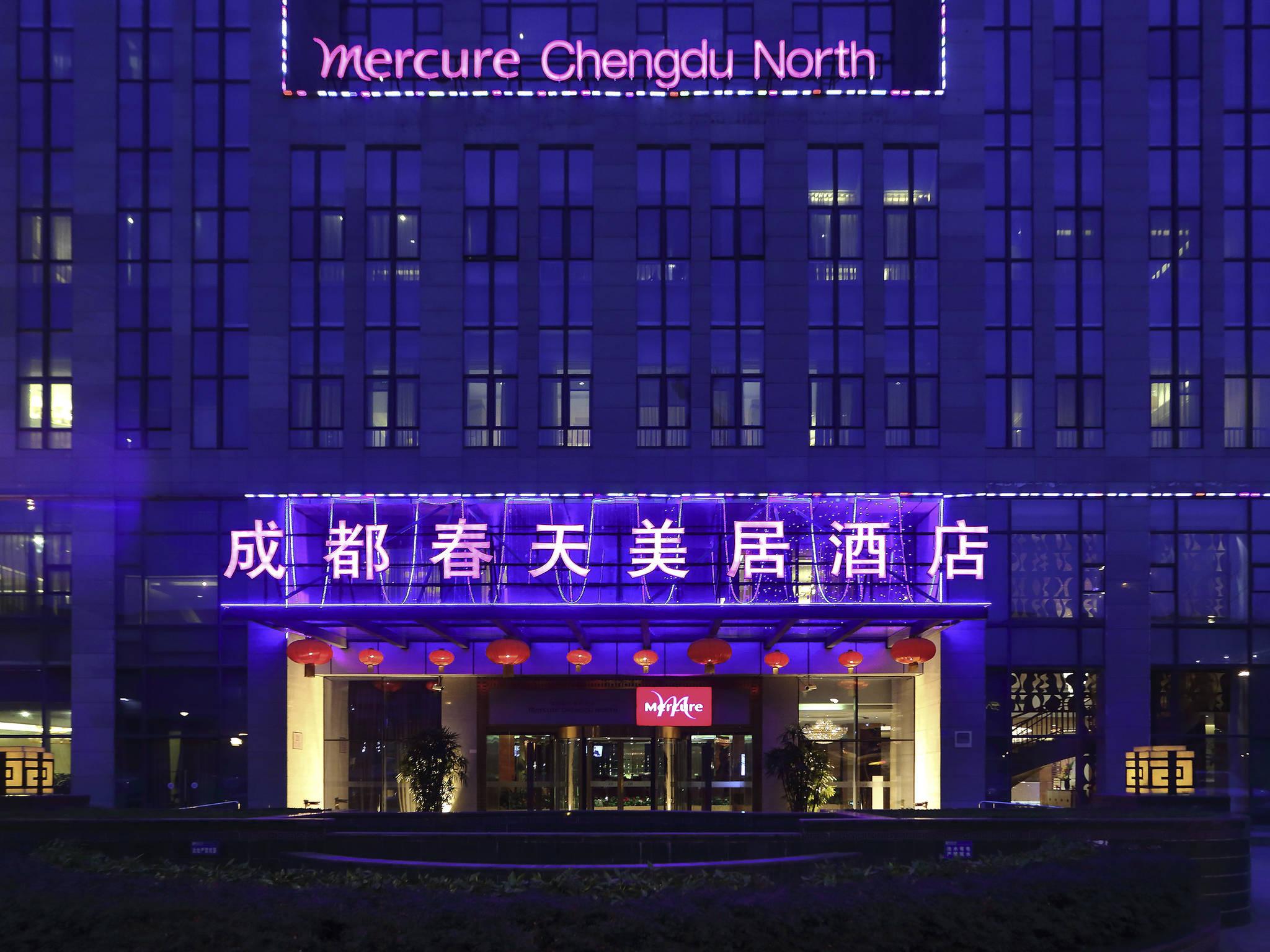 Hotel – Mercure Chengdu North