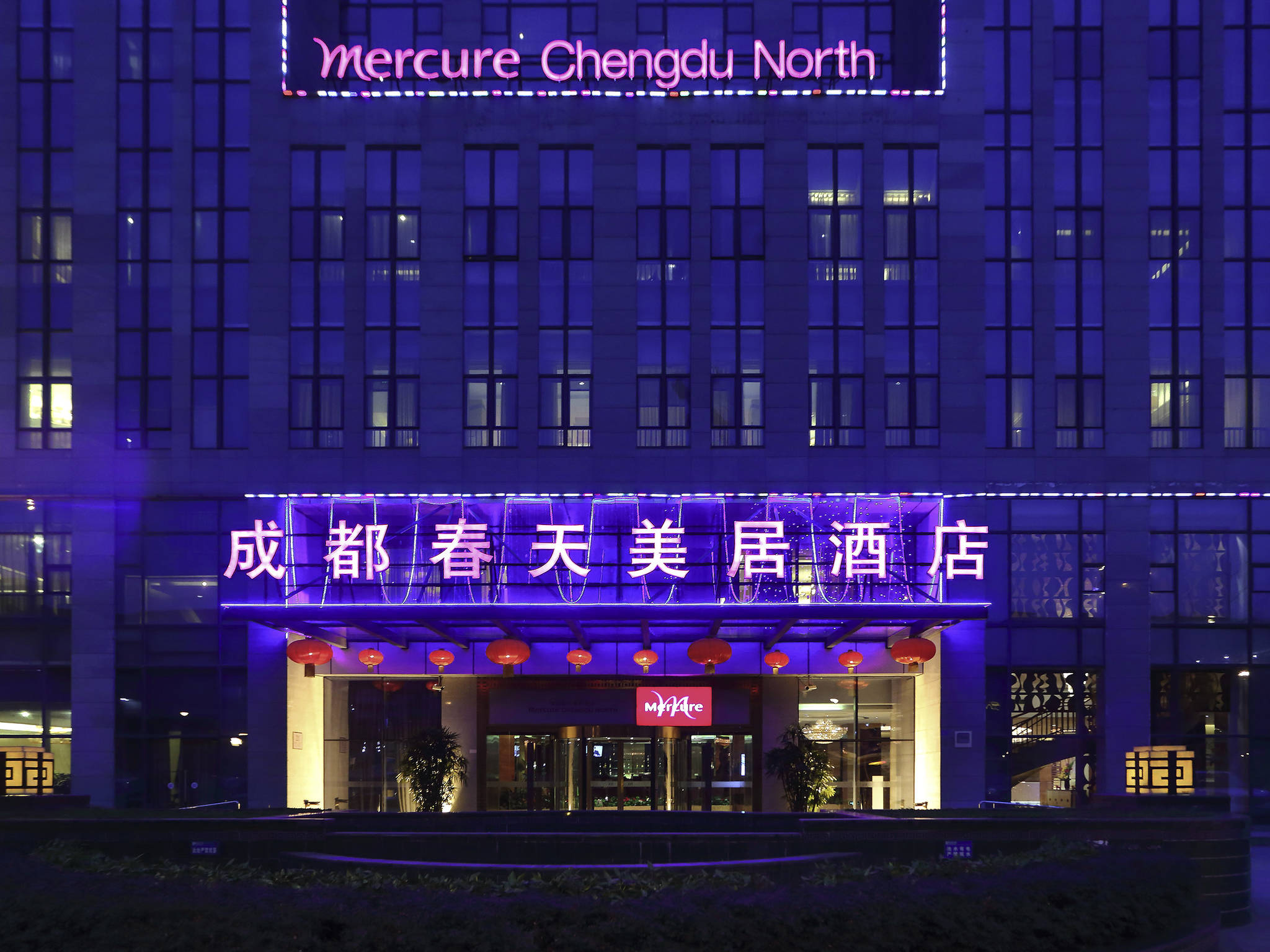 โรงแรม – Mercure Chengdu North