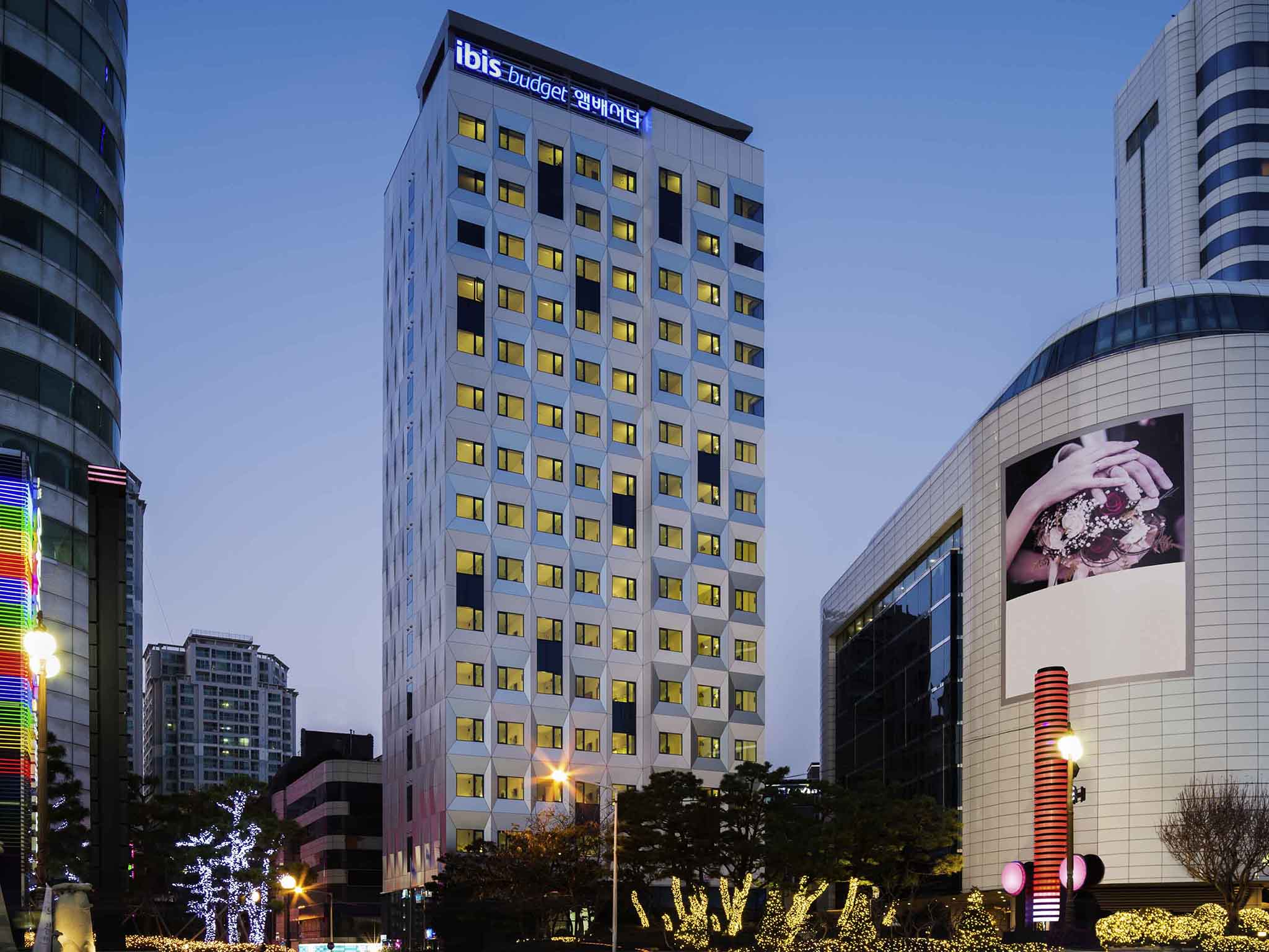 فندق - فندق إيبيس بدجت ibis budget أمباسادور بوسان هيونداي