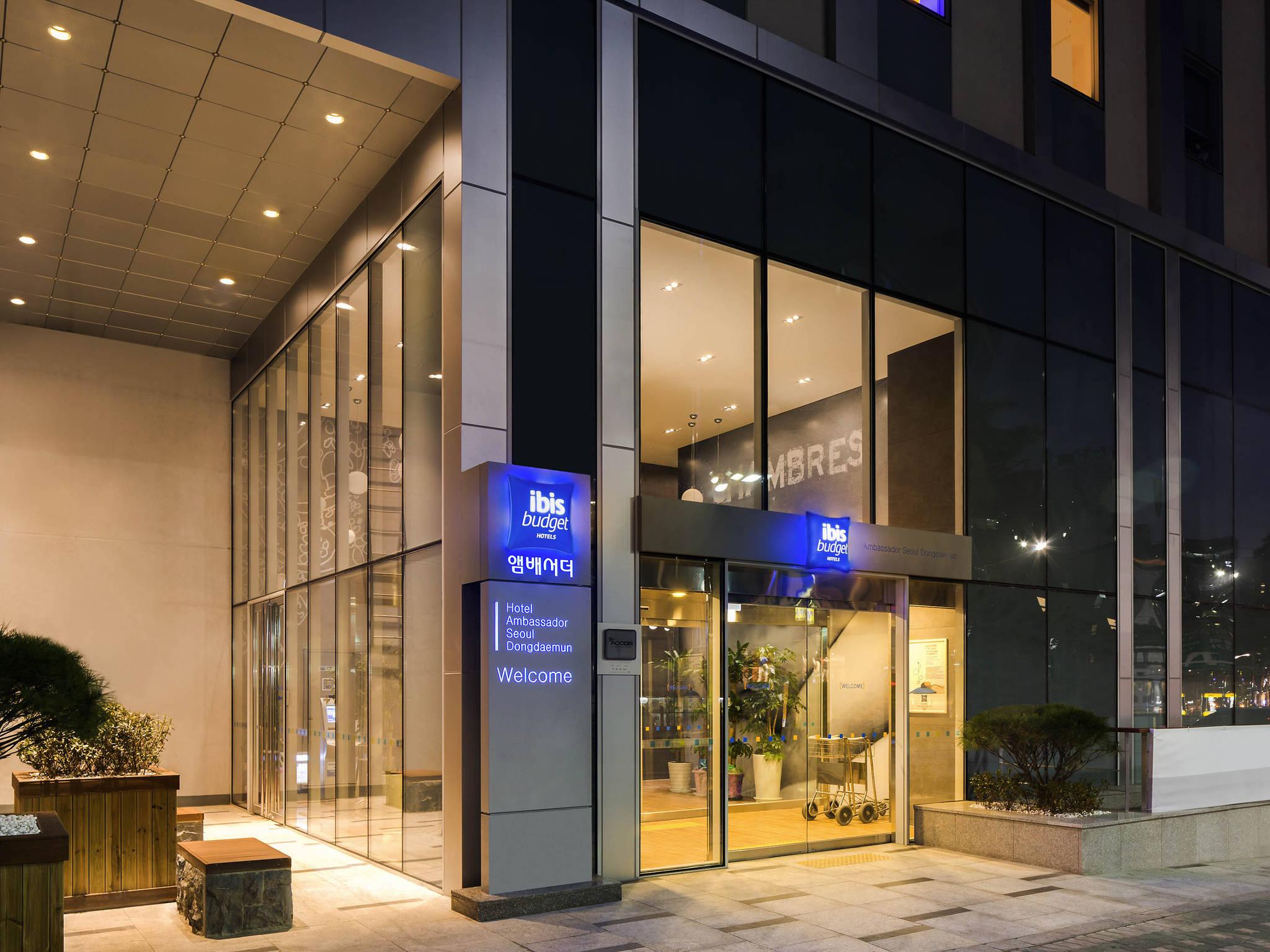 Отель — ibis budget Ambassador Сеул Донгдэмун