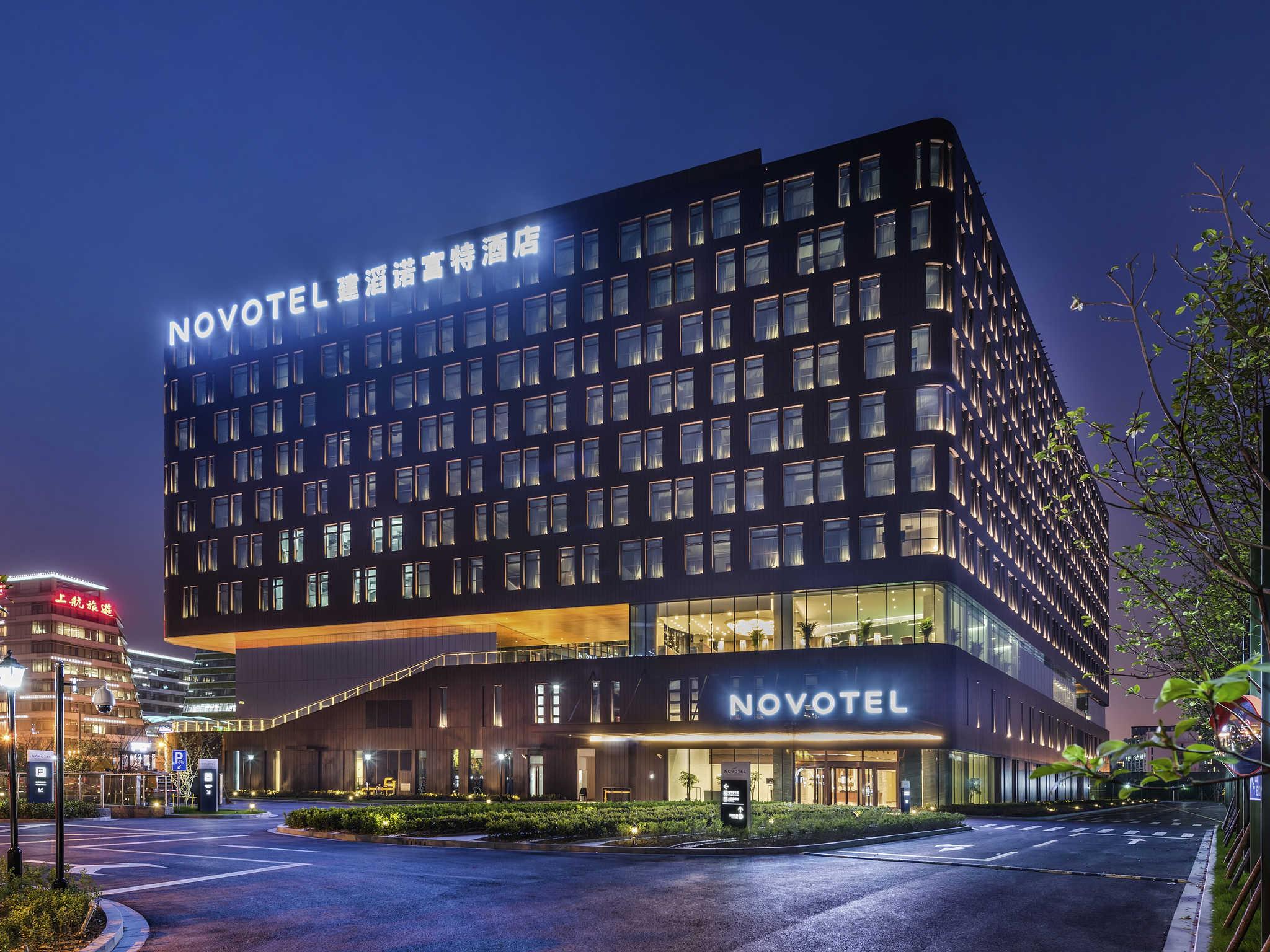 Отель — Novotel Шанхай Хунцяо