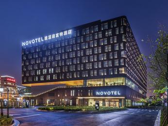 Novotel Shanghai Hongqiao