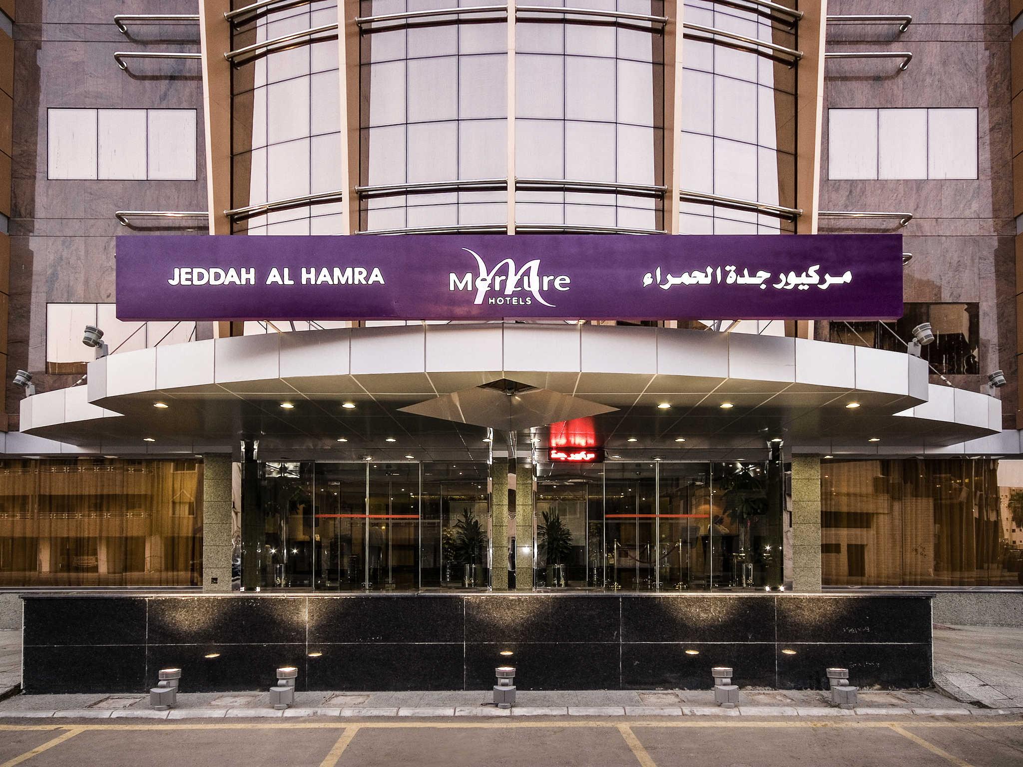 Отель — Mercure Jeddah Al Hamra