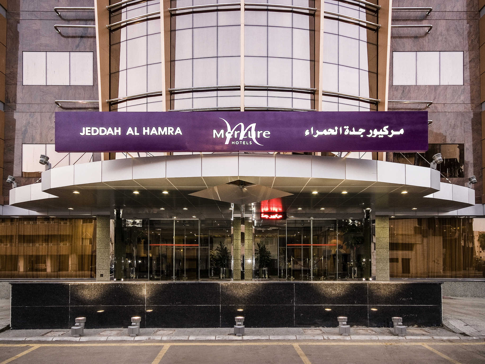 호텔 – Mercure Jeddah Al Hamra