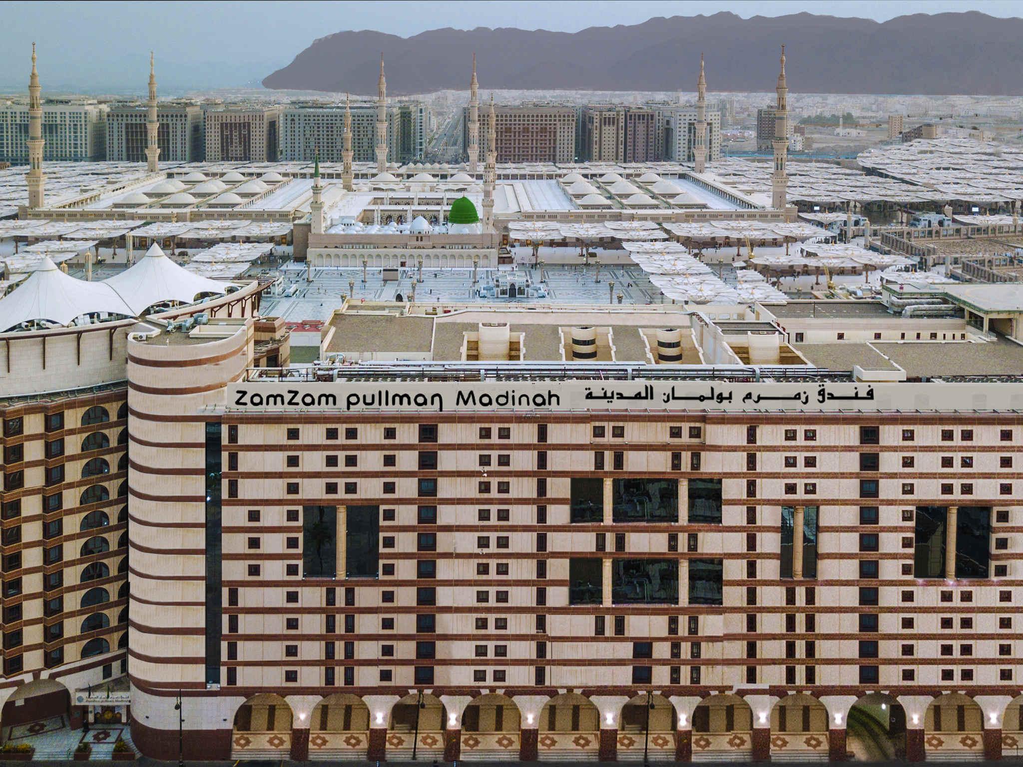โรงแรม – Pullman Zamzam Madina