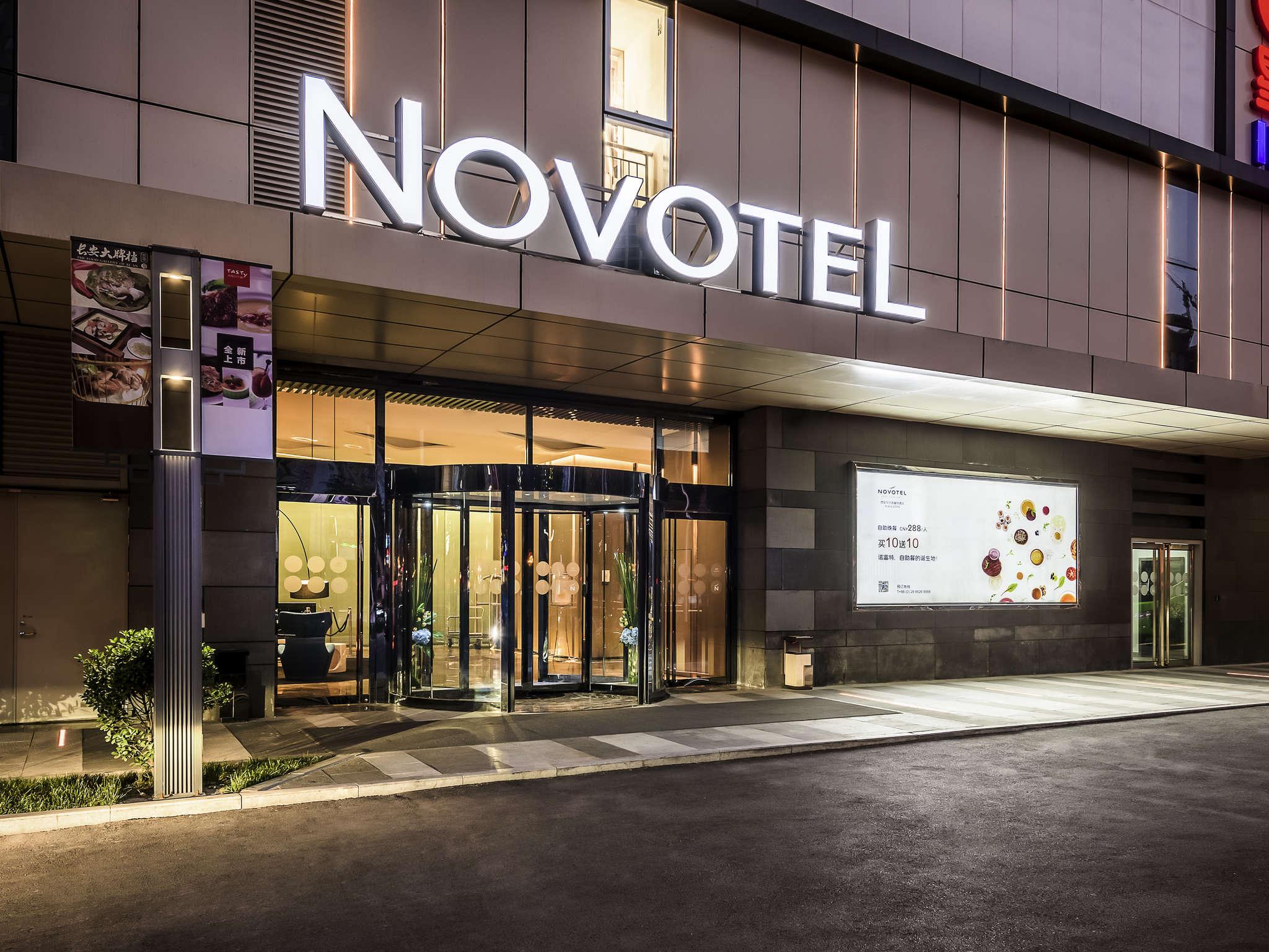 Xian Aeroporto : Hotel em xian novotel xi an scpg