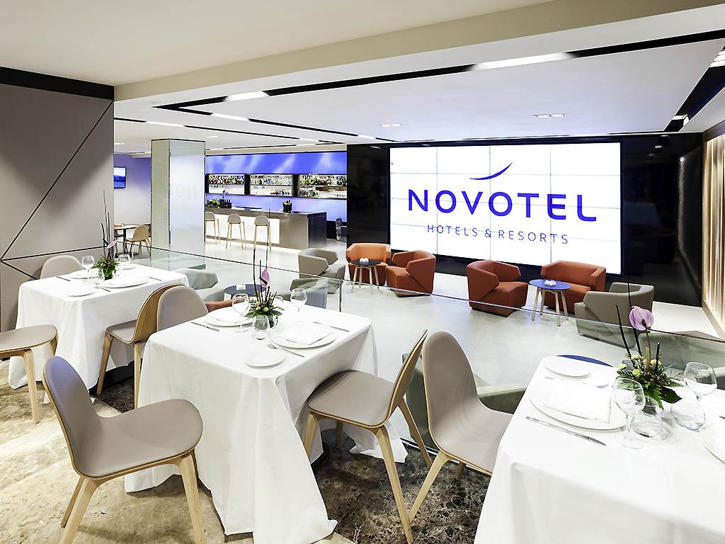 Hotel In Madrid Novotel Madrid Center