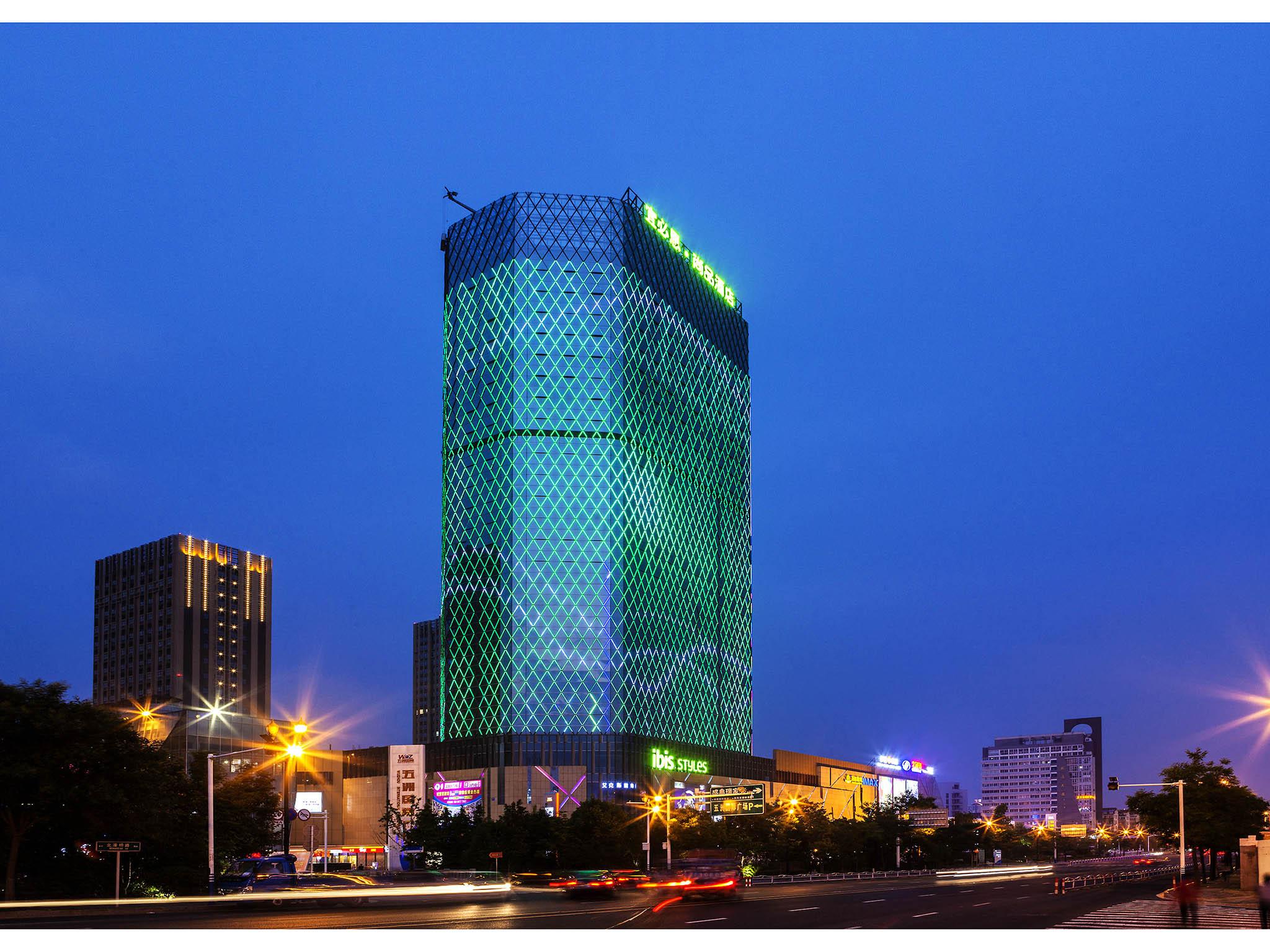 ホテル – イビス スタイルズ 南通 五洲 国際広場