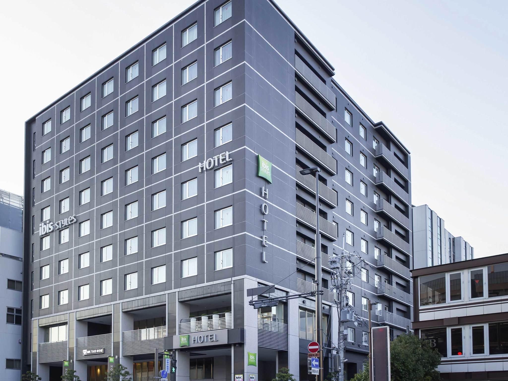 Отель — ibis Styles Kyoto Station