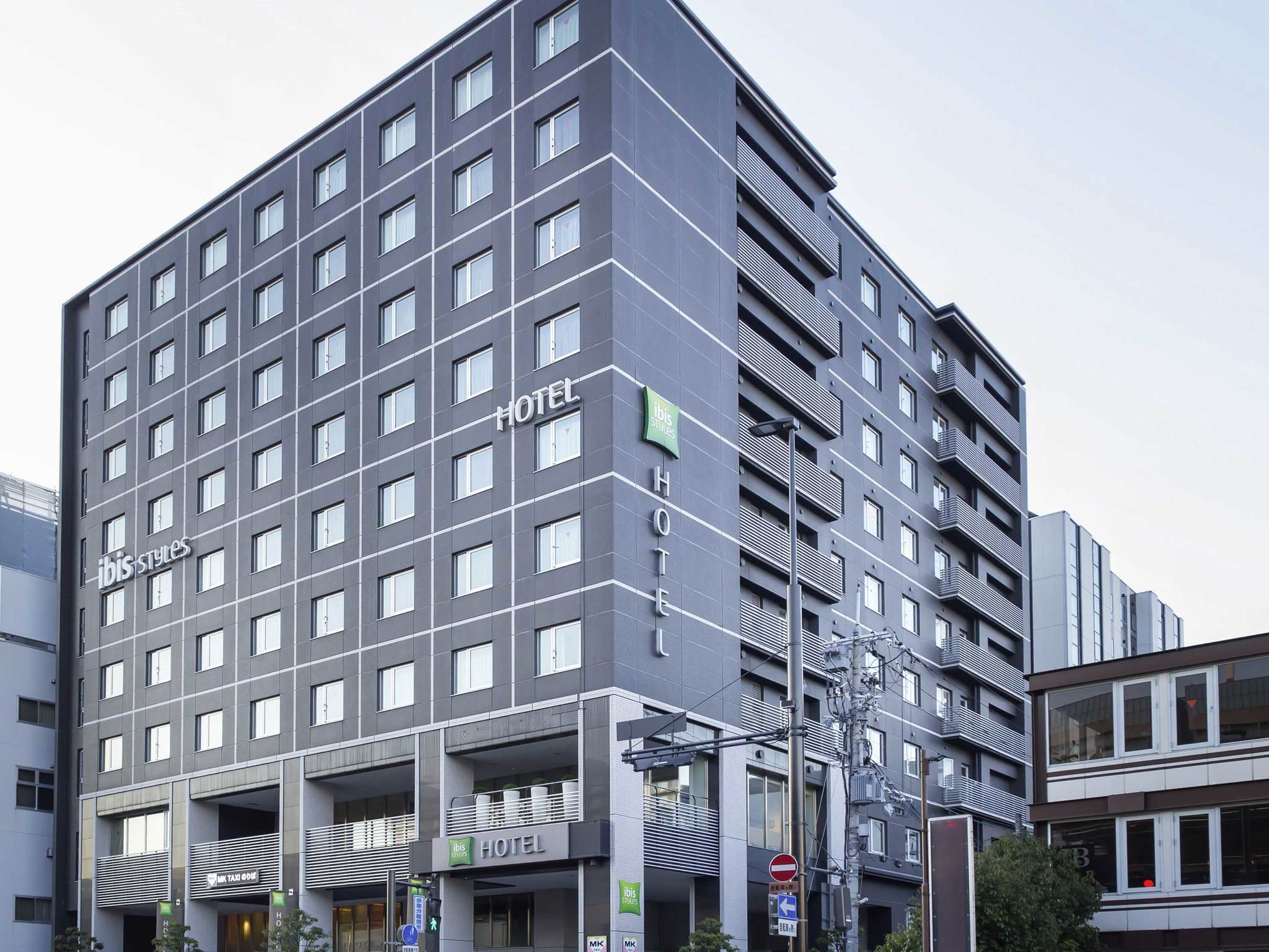 Hotell – ibis Styles Kyoto Station