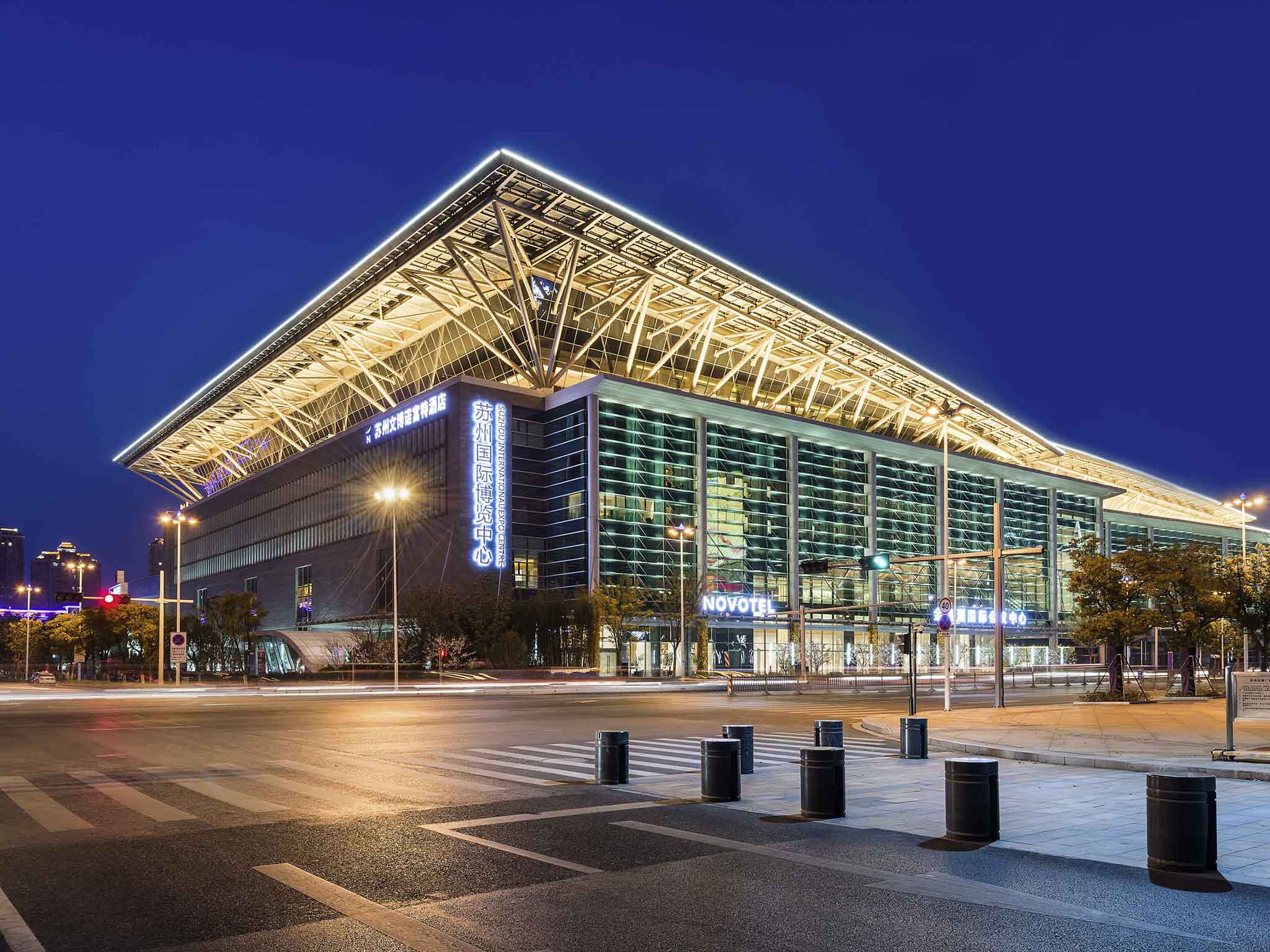 호텔 – Novotel Suzhou SIP