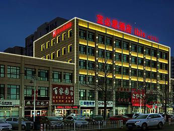 ibis Tianjin Wuqing