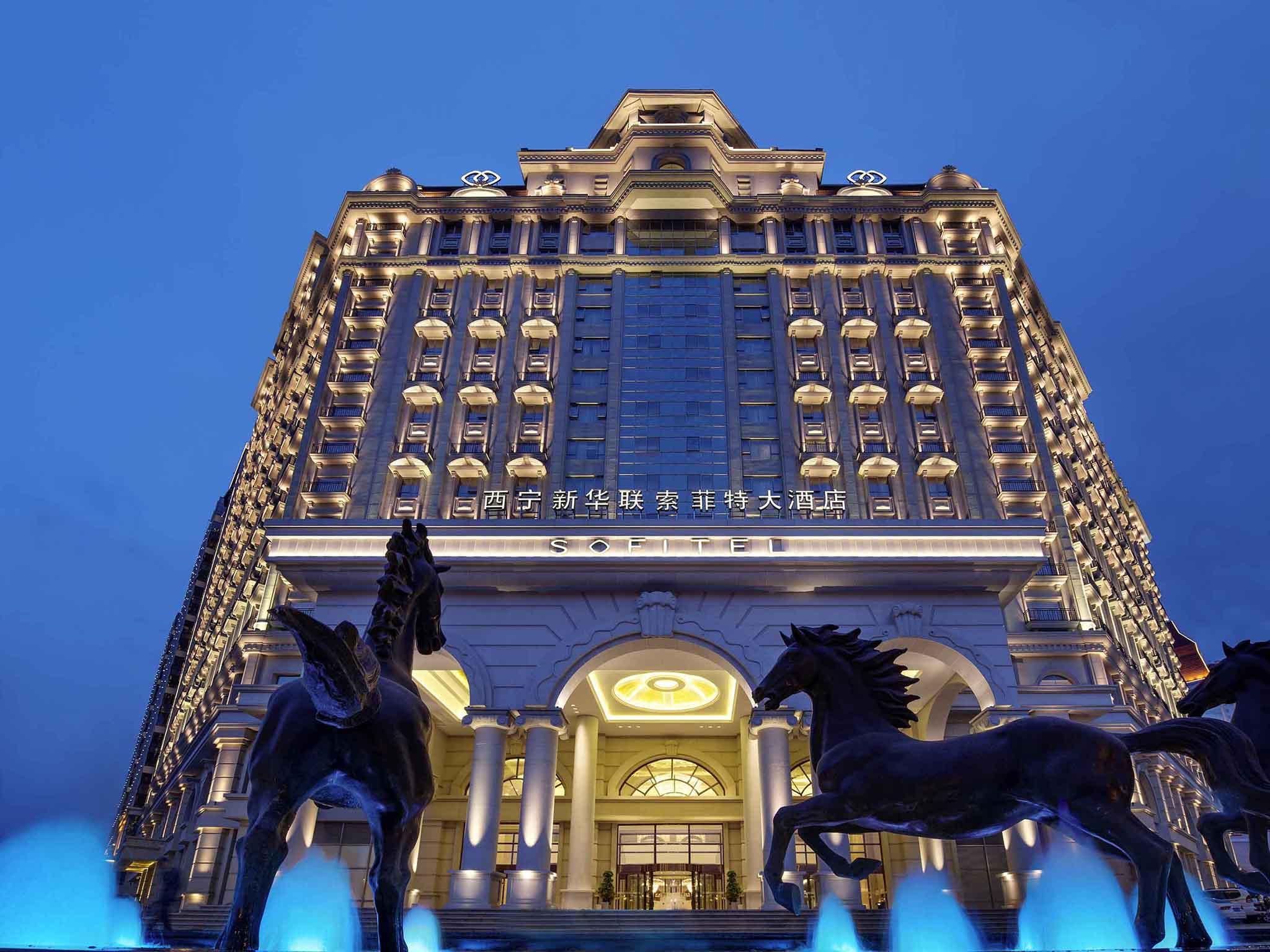 โรงแรม – Sofitel Xining