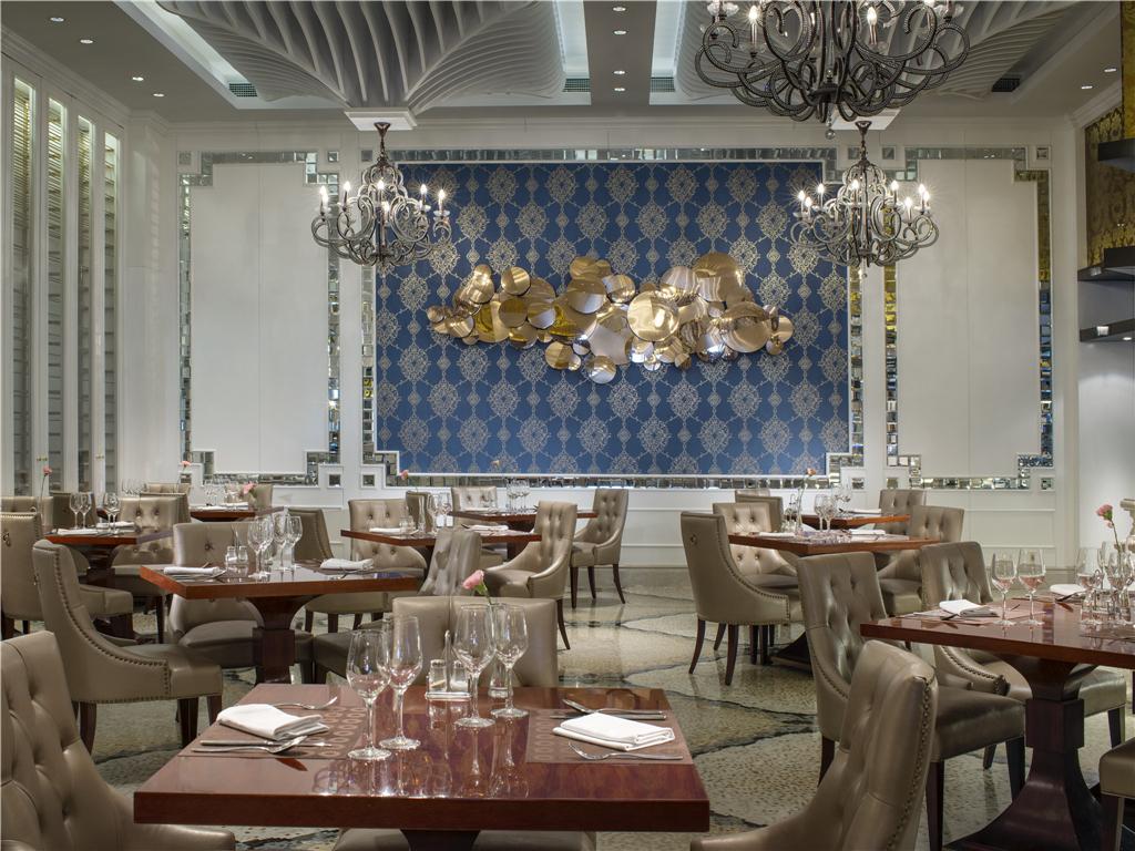 Luxushotel XINING – Sofitel Xining