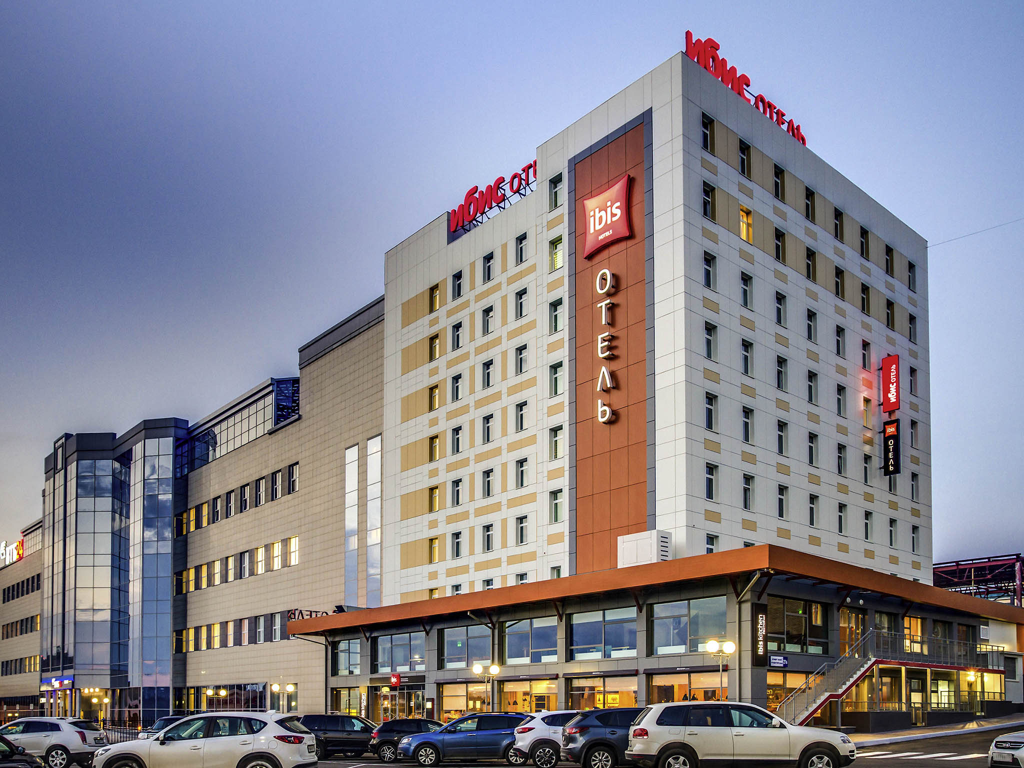 ホテル – ibis Cheboksary Center
