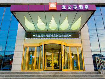 ibis Lanzhou Hi-Tech Dev Zone