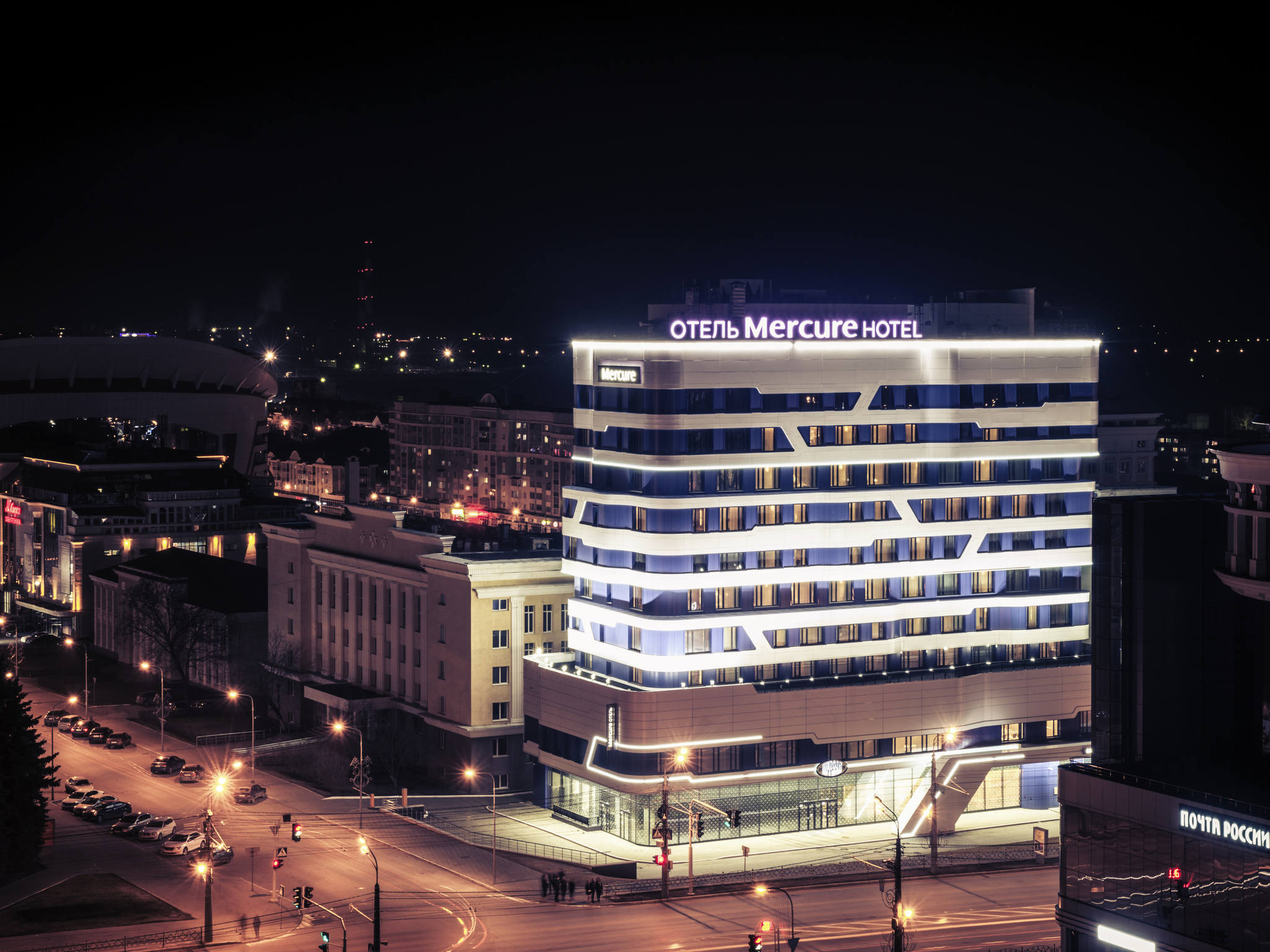 Отель — Mercure Саранск Центр
