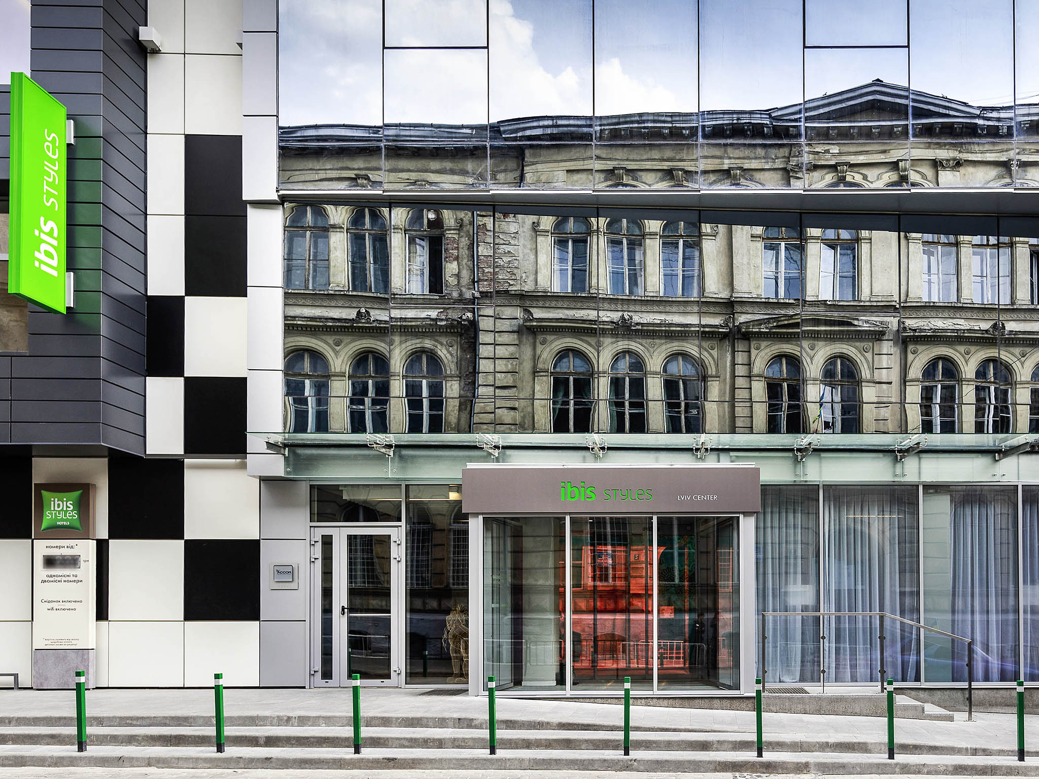 Hotel - Ibis Styles Lviv Center